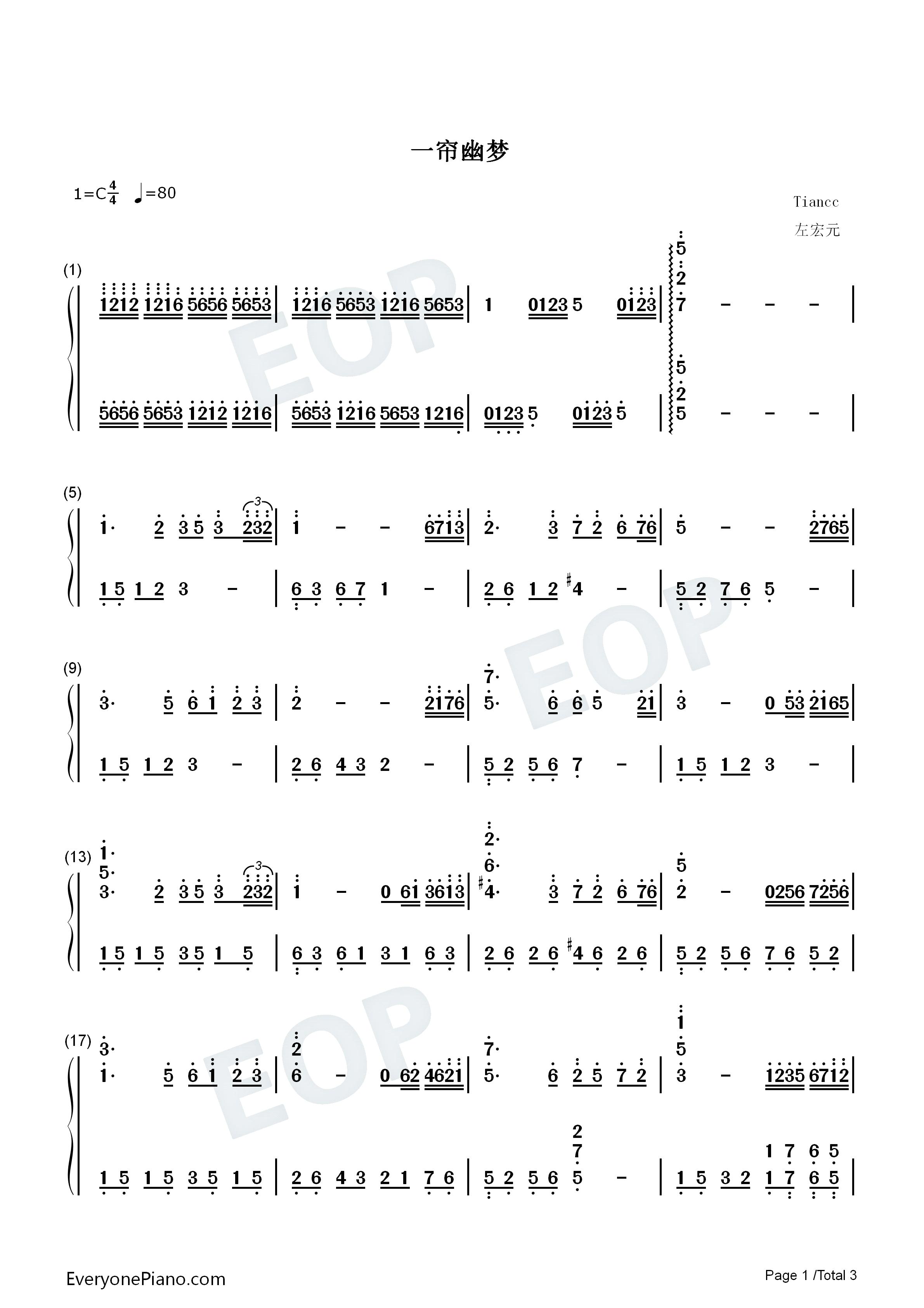 钢琴曲谱 流行 一帘幽梦 一帘幽梦双手简谱预览1  }  仅供学习交流