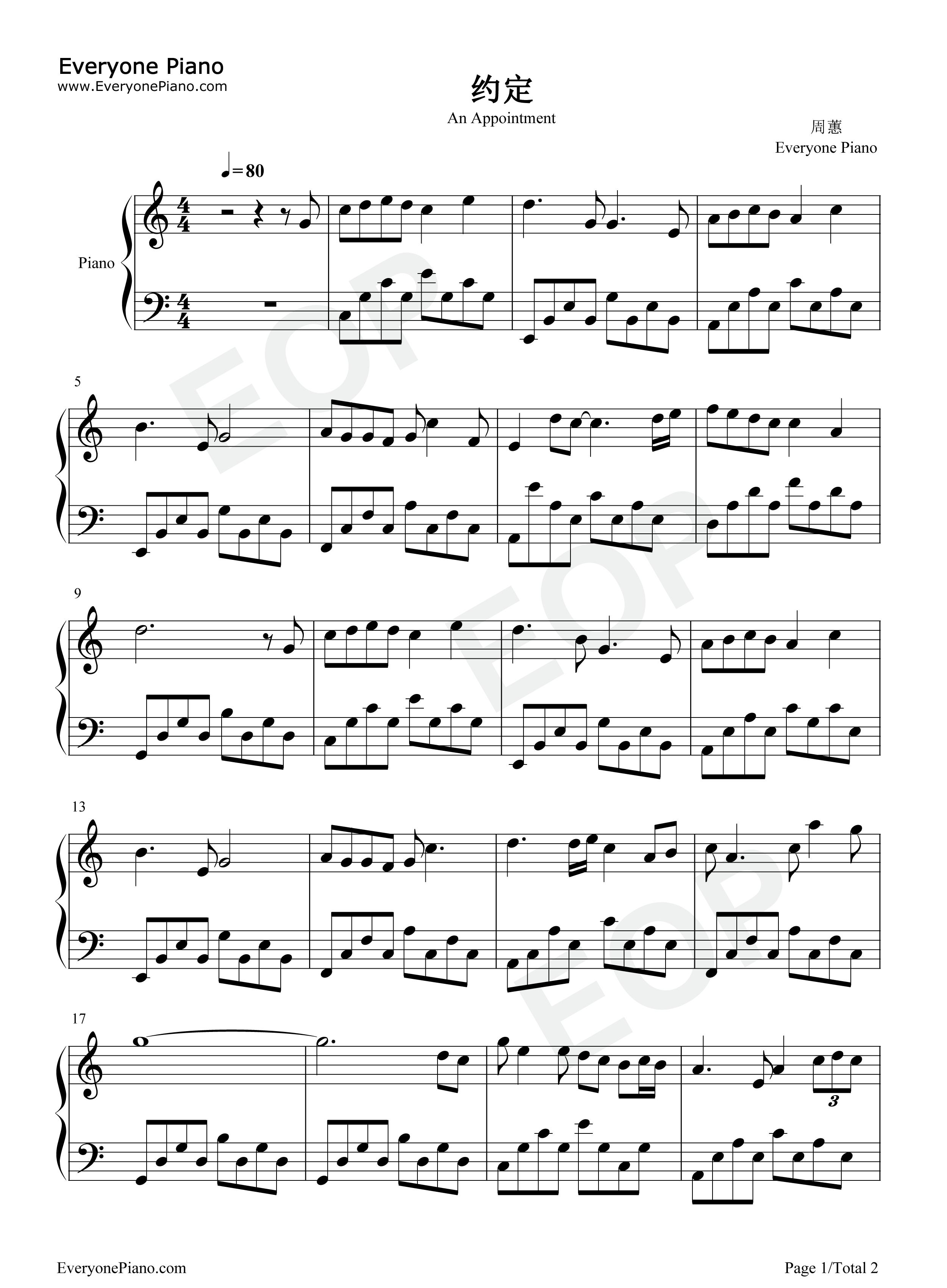 钢琴曲谱 流行 约定 约定五线谱预览1  }  仅供学习交流使用!