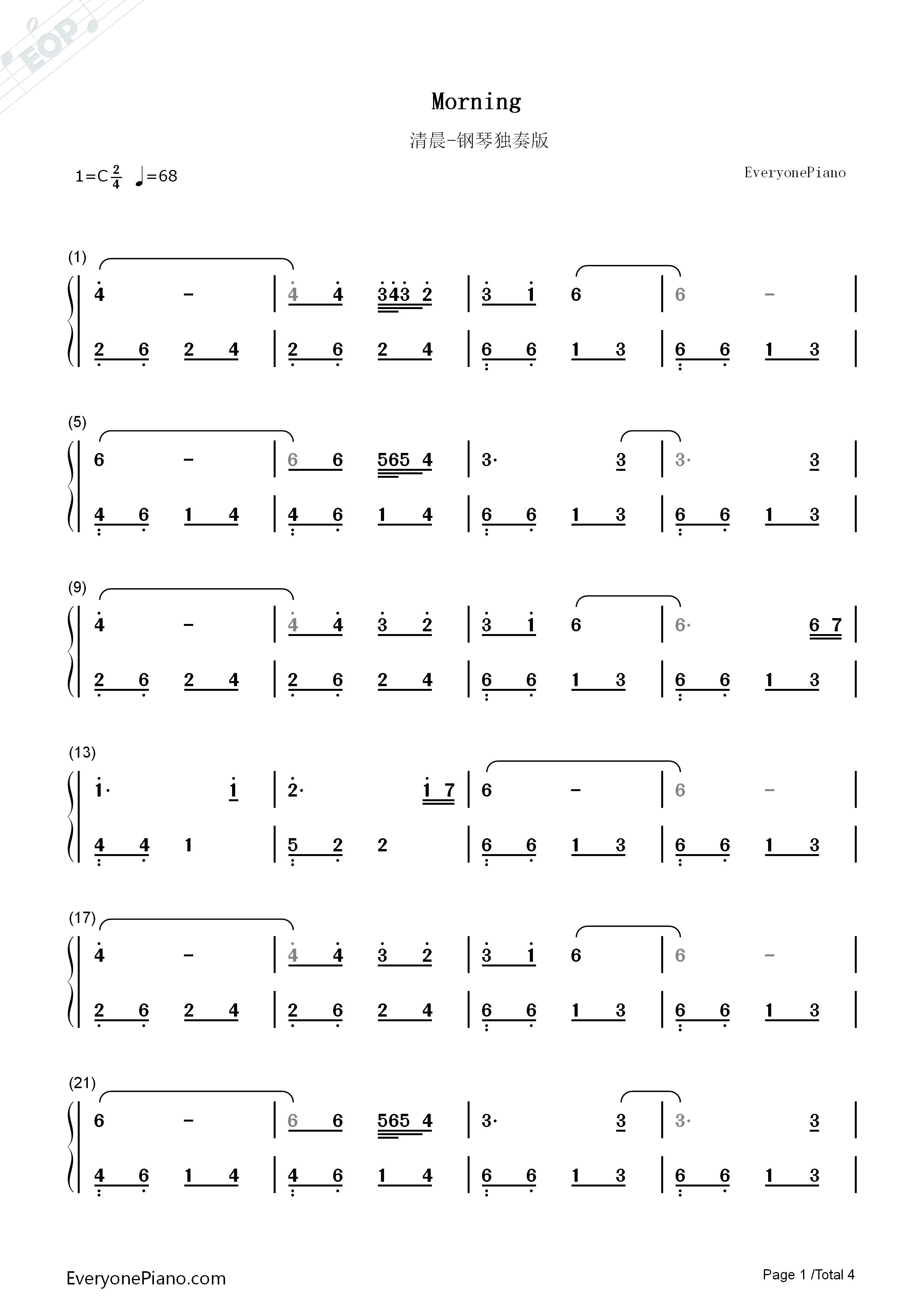 清晨-morning-班得瑞双手简谱预览1-钢琴谱(五线谱,)