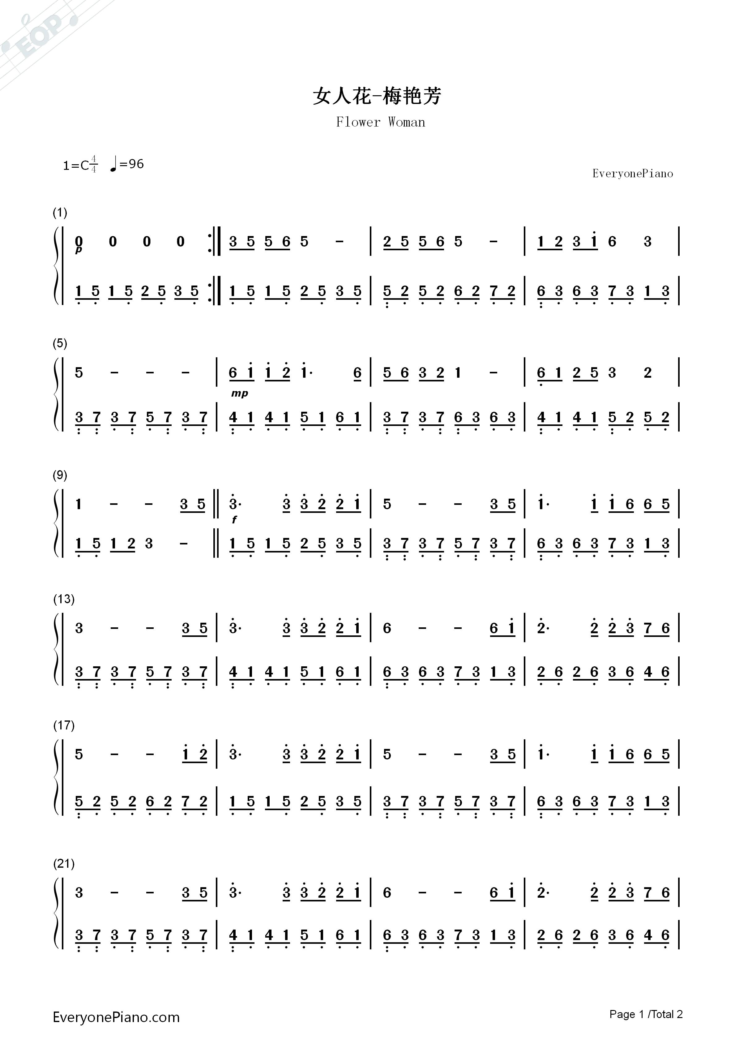 钢琴曲谱 流行 女人花-梅艳芳 女人花-梅艳芳双手简谱预览1