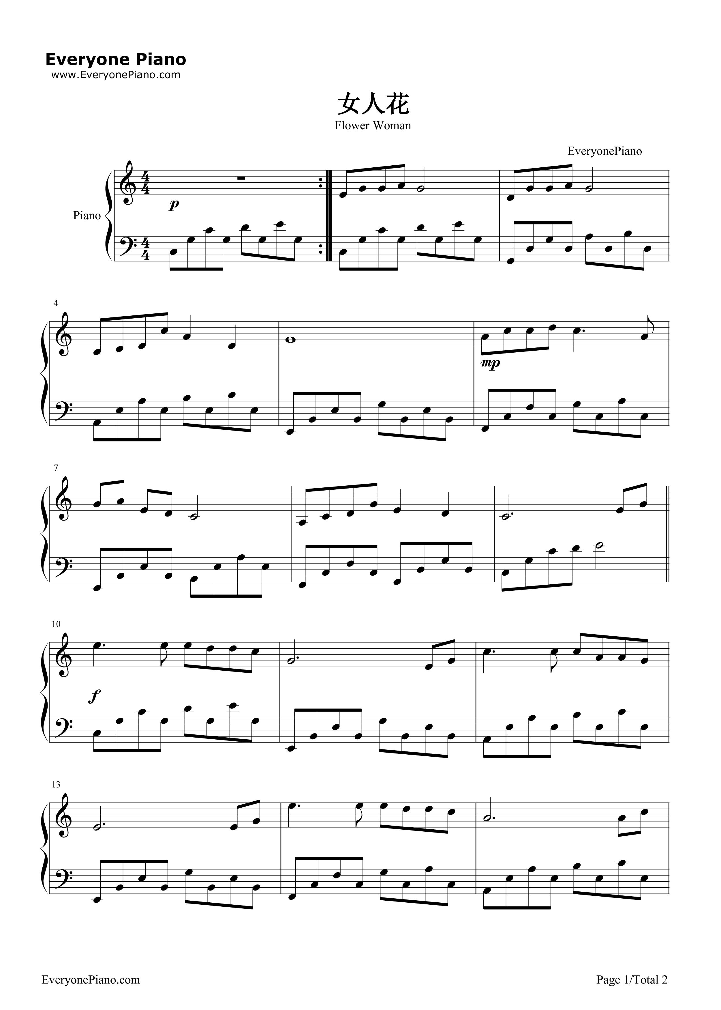 女人花-梅艳芳五线谱预览1-钢琴谱档(五线谱,双手简谱