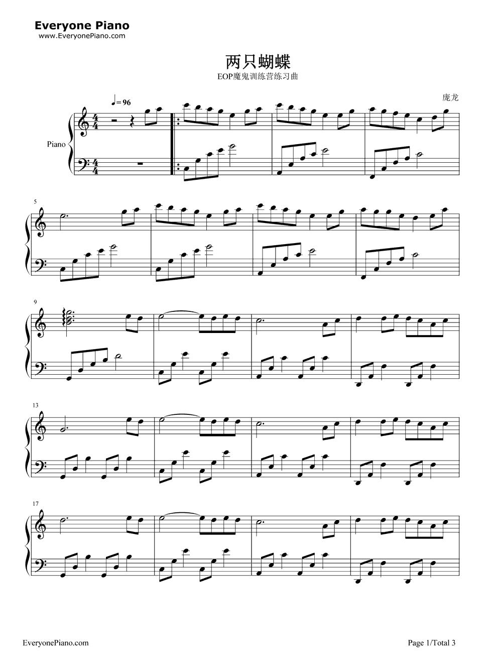 钢琴曲谱 流行 两只蝴蝶-庞龙 两只蝴蝶-庞龙五线谱预览1  }  仅供