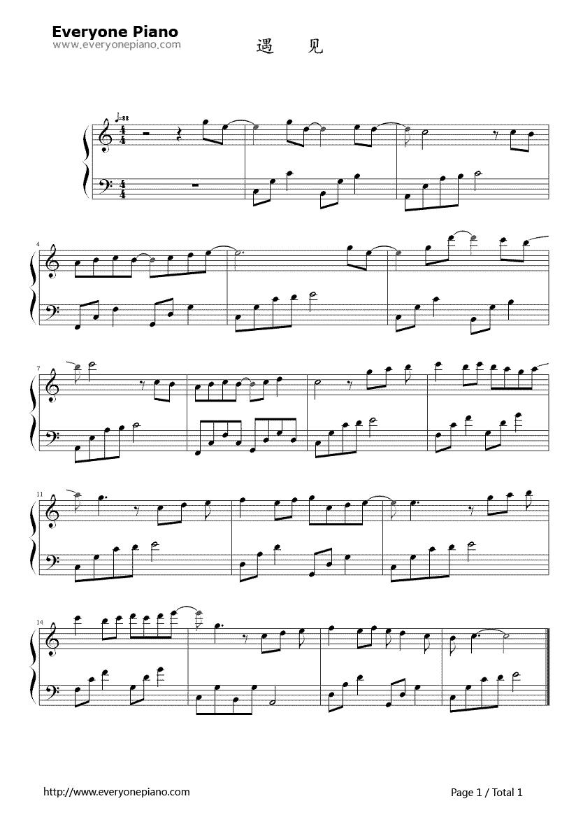 遇见五线谱预览1-钢琴谱(五线谱,双手简谱)免费下载