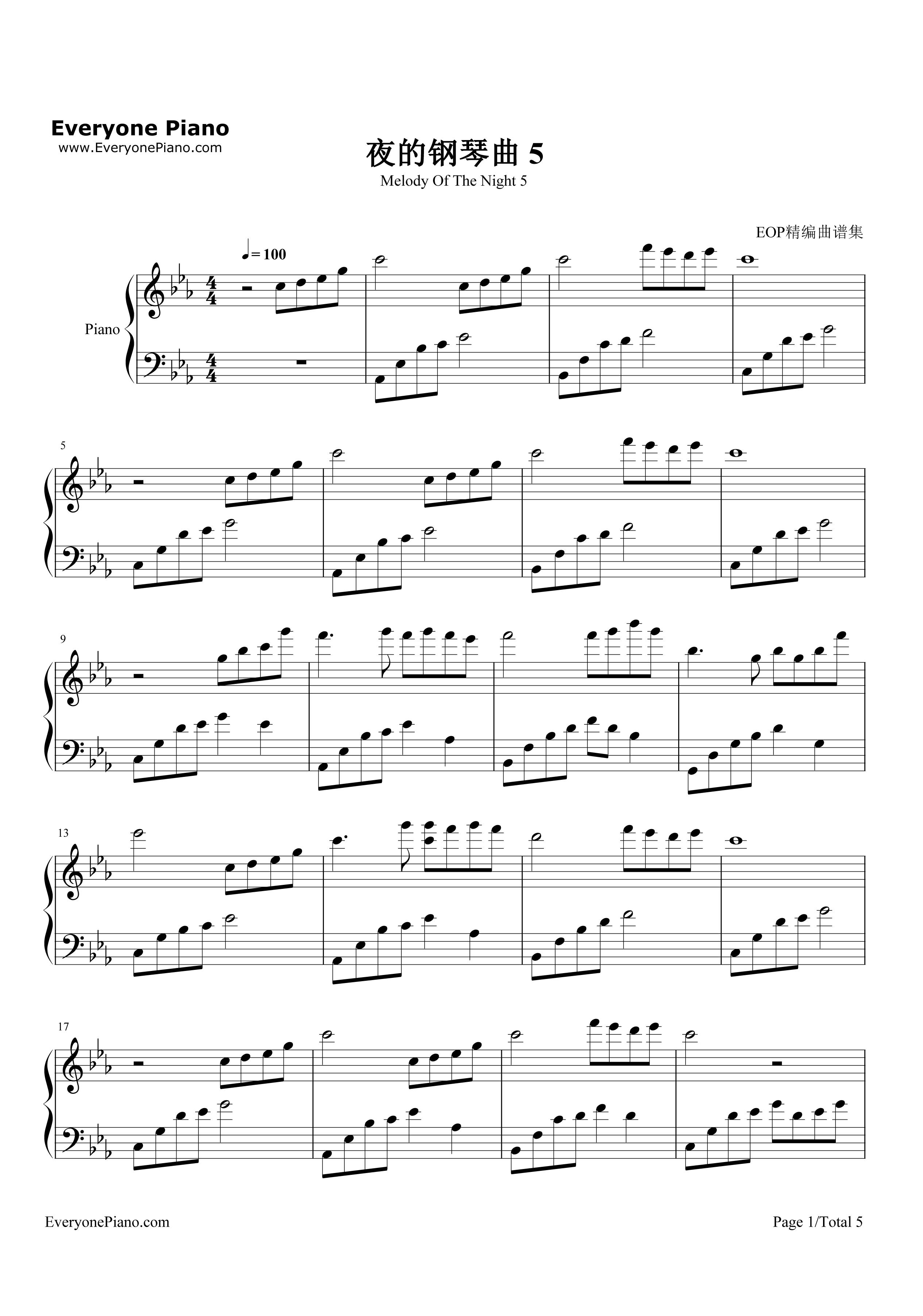 夜的钢琴曲 5五线谱预览