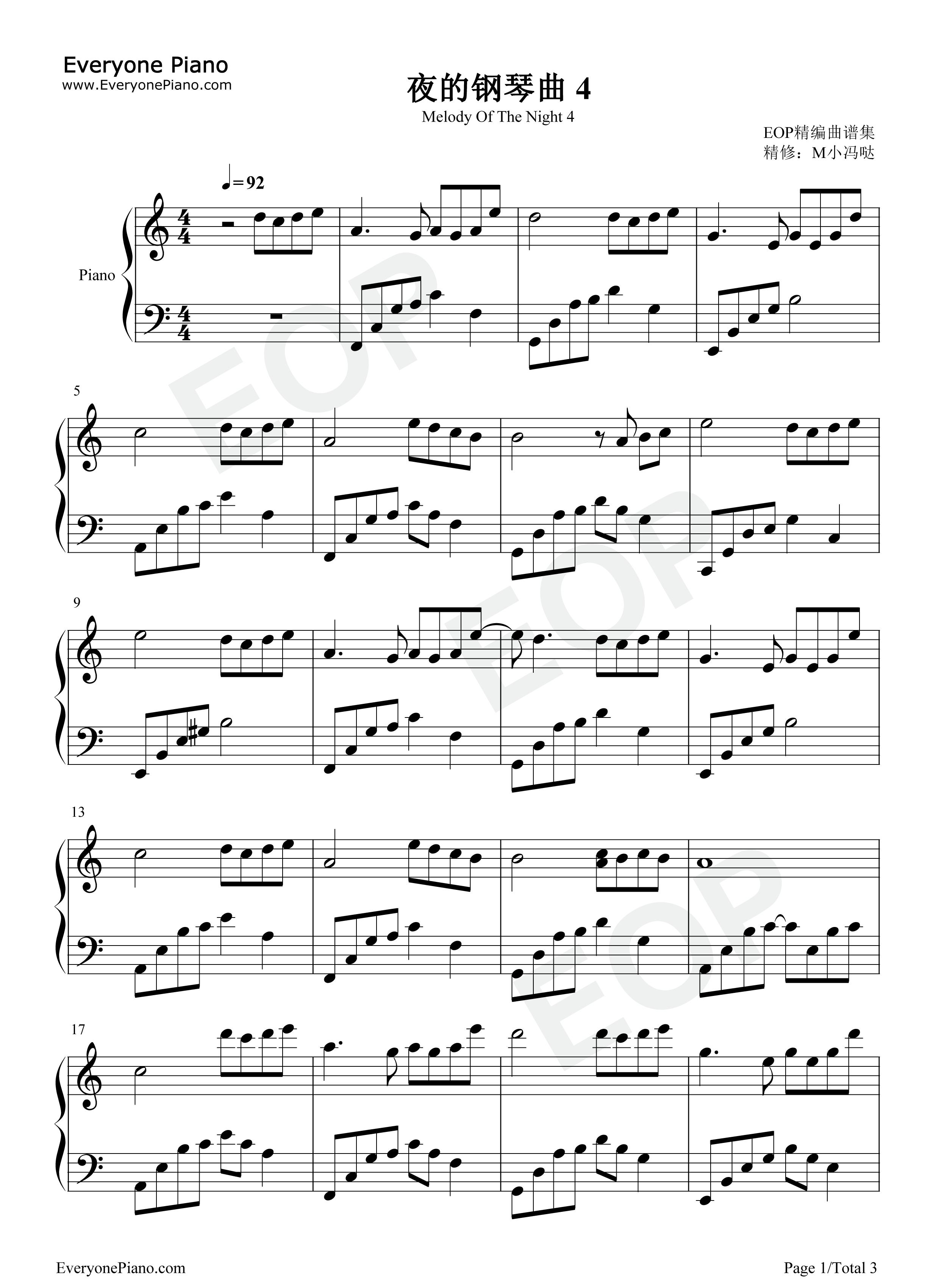 夜的钢琴曲 4五线谱预览1