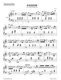你是我的眼五线谱预览2-钢琴谱(五线谱,双手简谱)免费图片