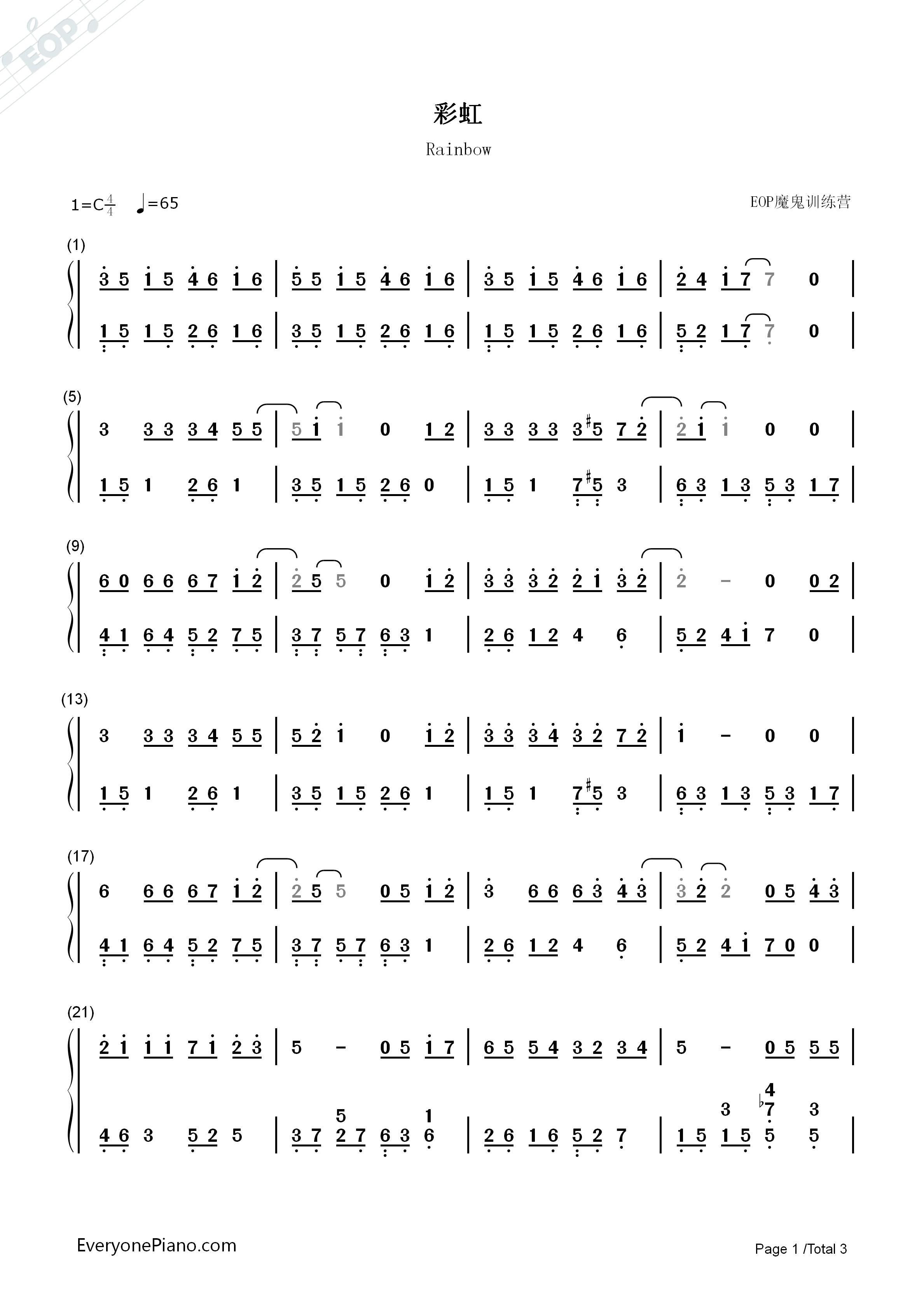 彩虹双手简谱预览1-钢琴谱(五线谱,双手简谱)免费下载