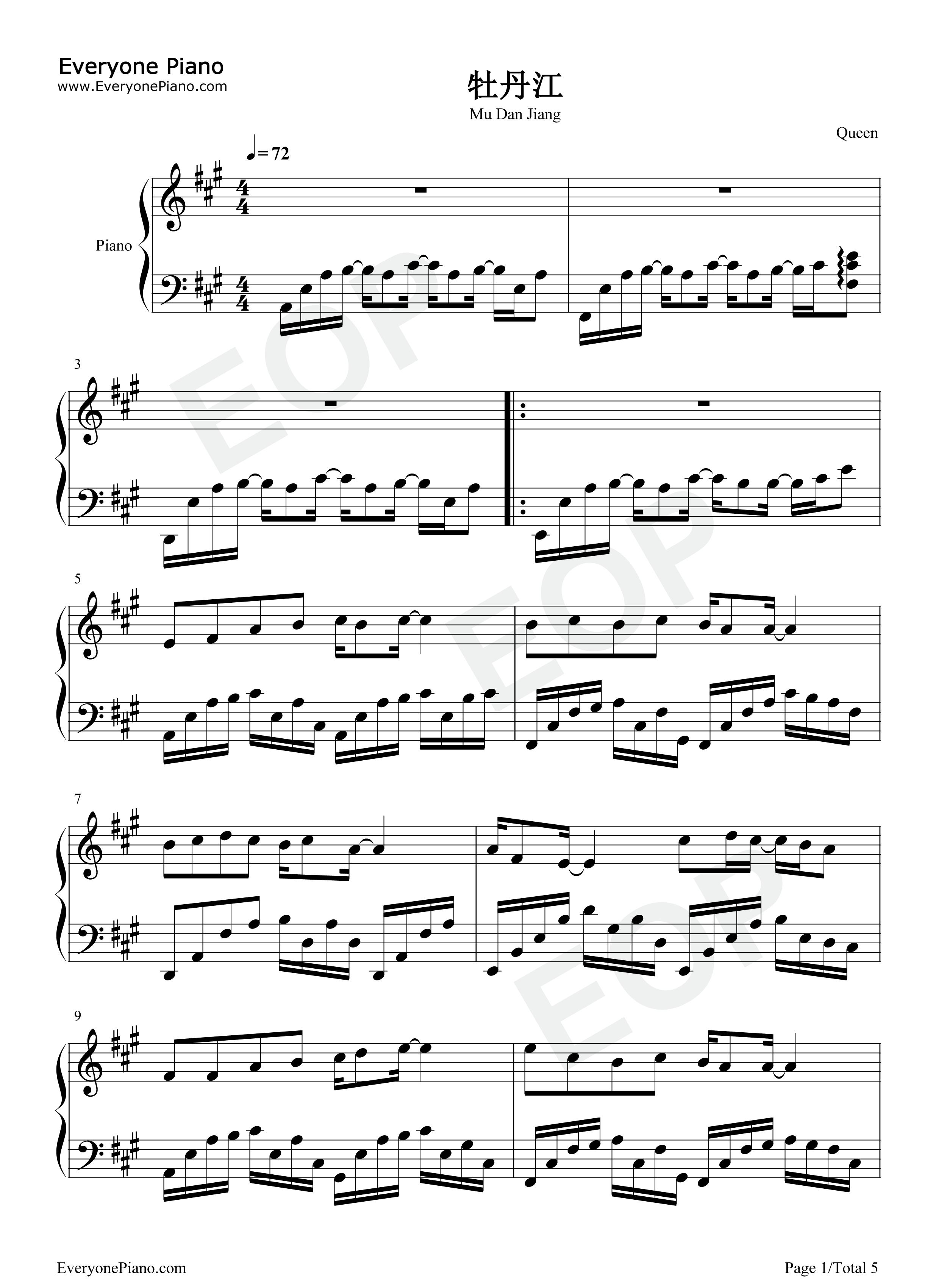 牡丹江五线谱预览1-钢琴谱档(五线谱,双手简谱,数位谱