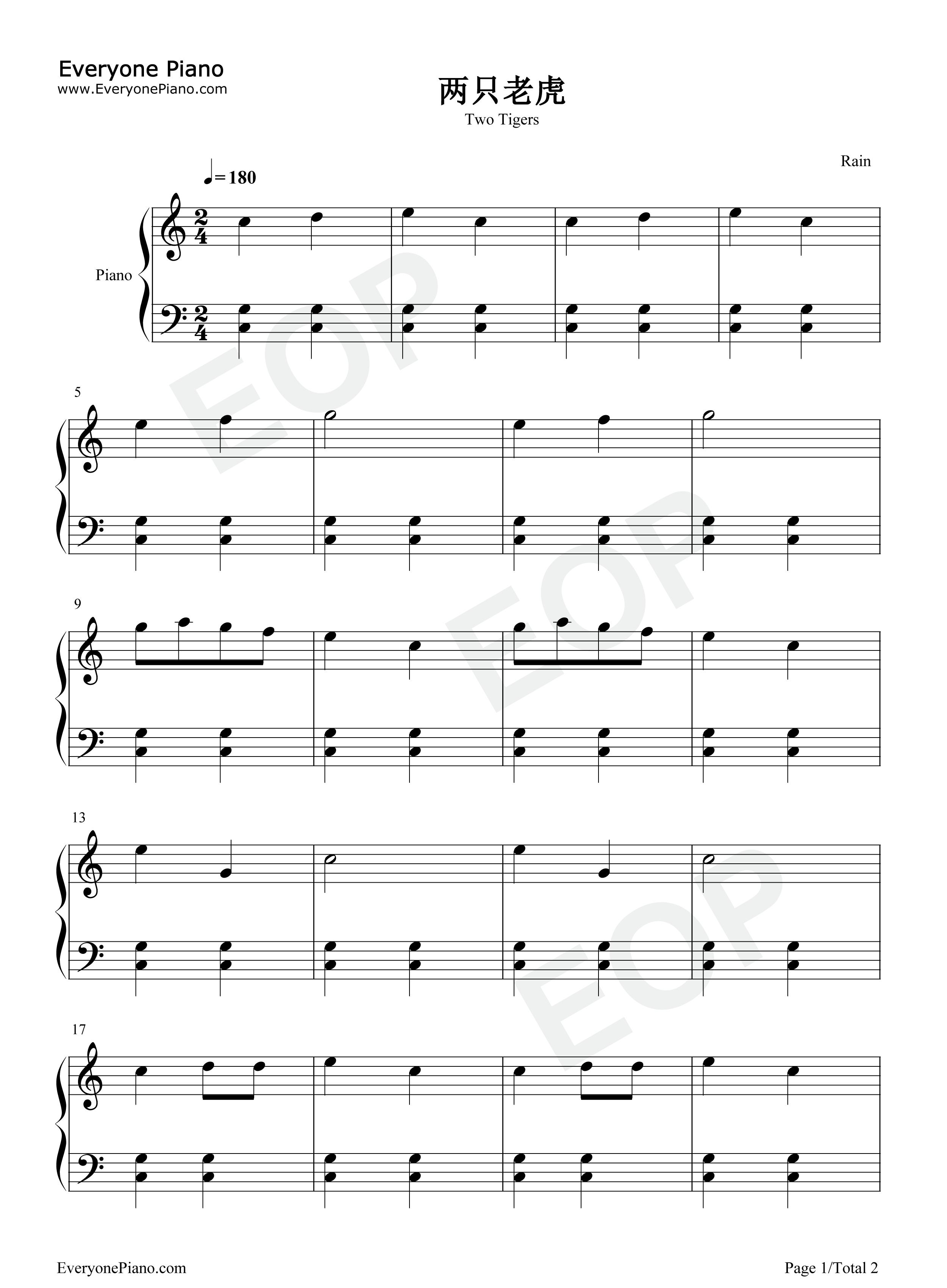 钢琴曲谱 儿歌 两只老虎(简单版) 两只老虎(简单版)五线谱预览1  }