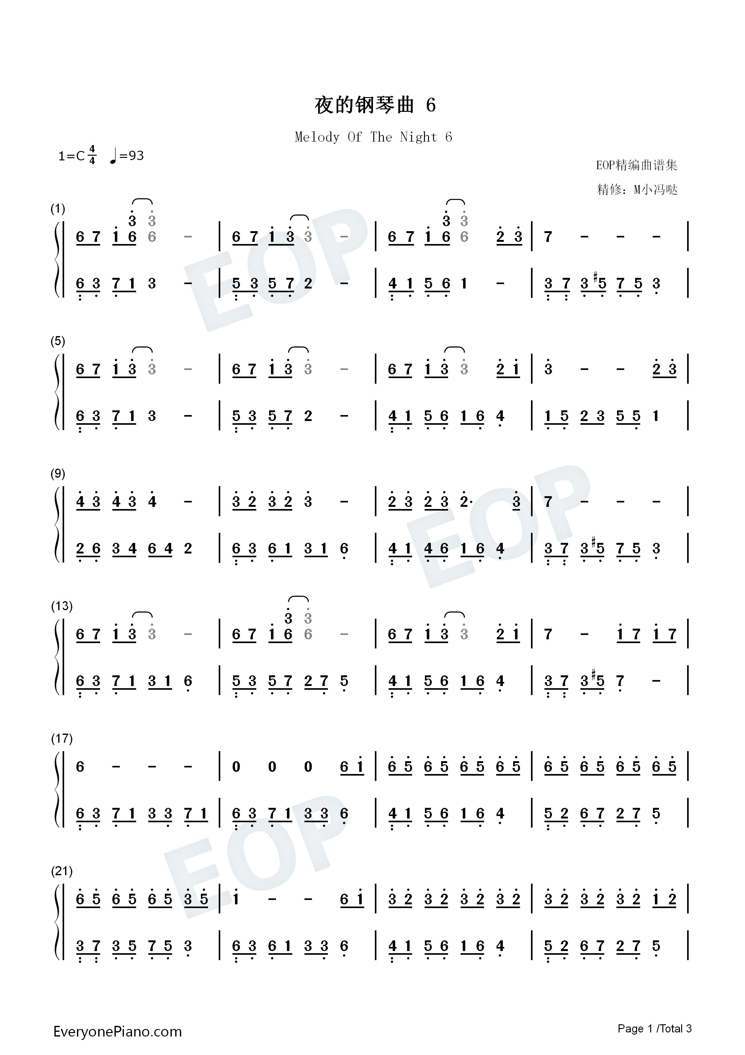 夜的钢琴曲 6双手简谱预览1-钢琴谱图片