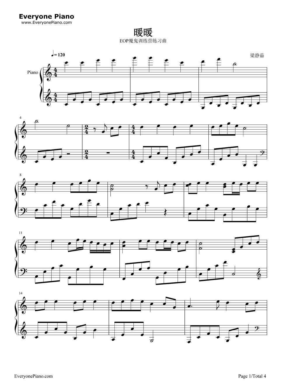 凉凉钢琴数字简谱双手-中音直笛谱网 暖暖 中音直笛谱网 暖暖