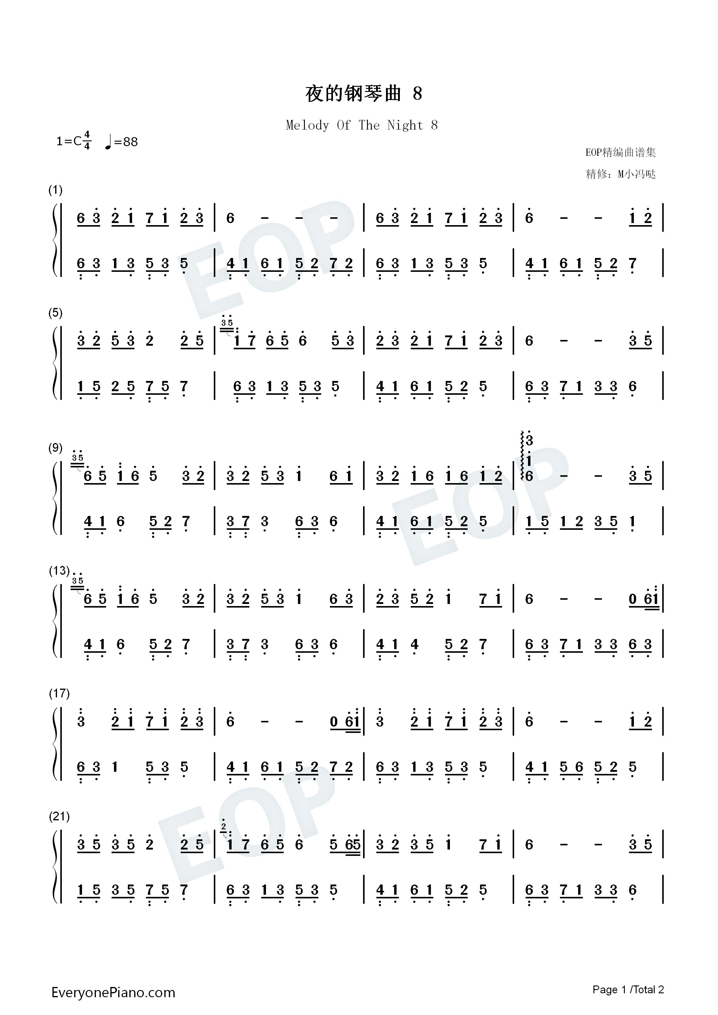 夜的钢琴曲 8双手简谱预览1