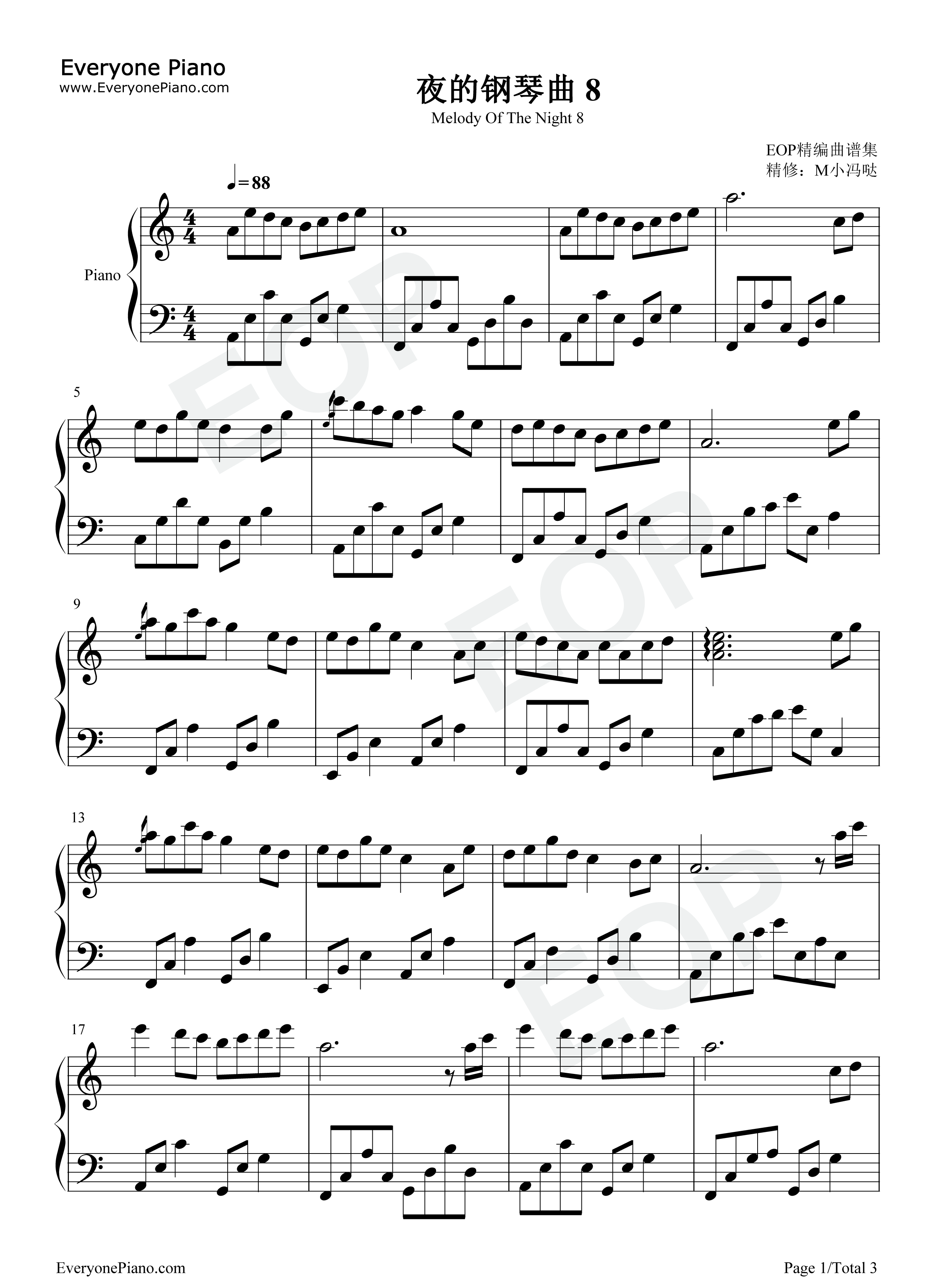 夜的钢琴曲 8五线谱预览