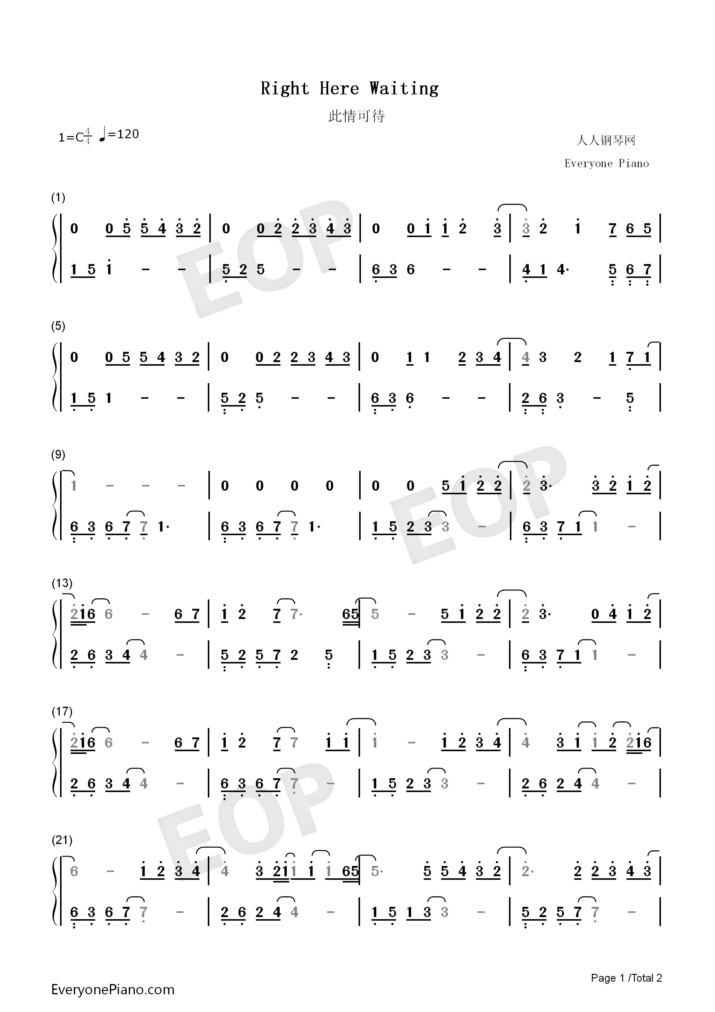 waiting-此情可待双手简谱预览1-钢琴谱