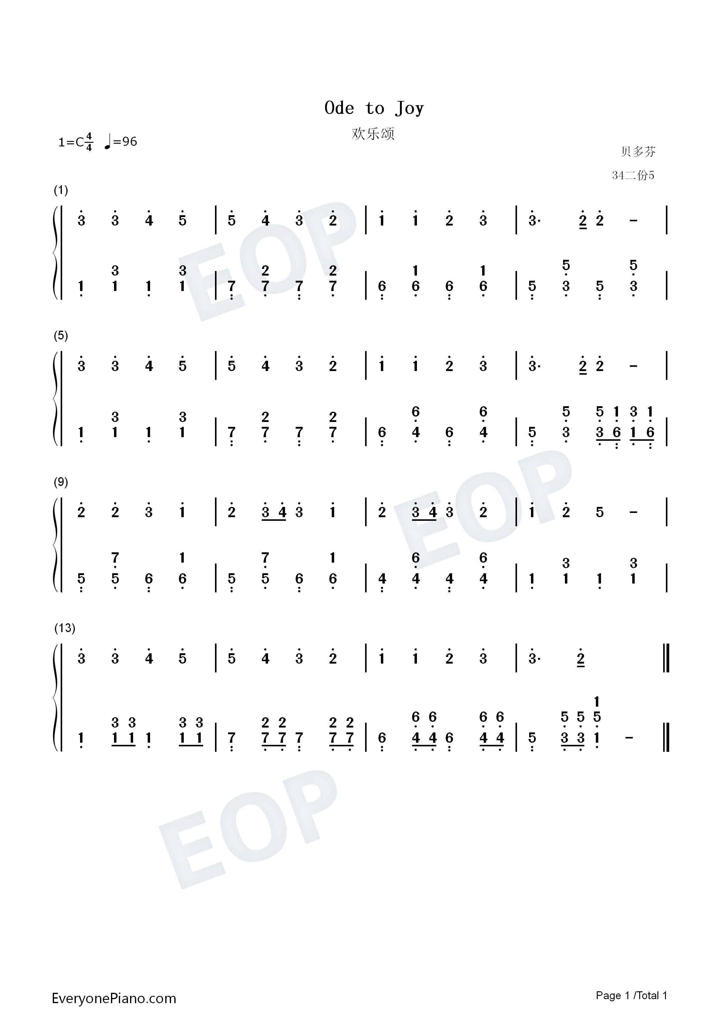 钢琴曲谱 练习曲 欢乐颂-song of joy 欢乐颂-song of joy双手简谱