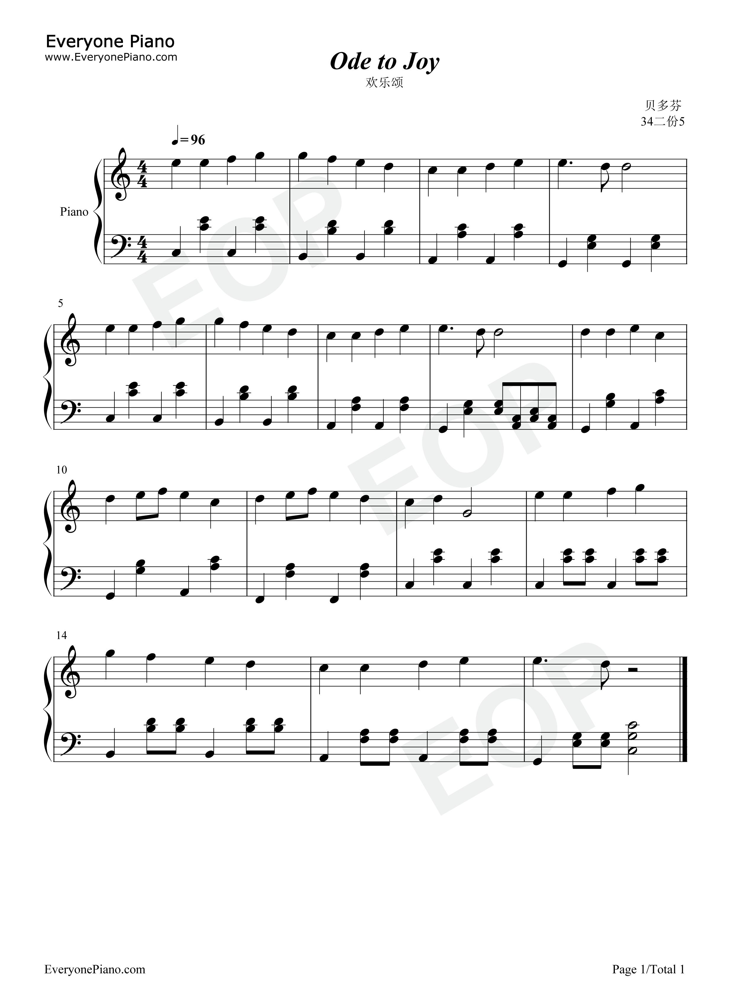 钢琴曲谱 练习曲 欢乐颂-song of joy 欢乐颂-song of joy五线谱预览1