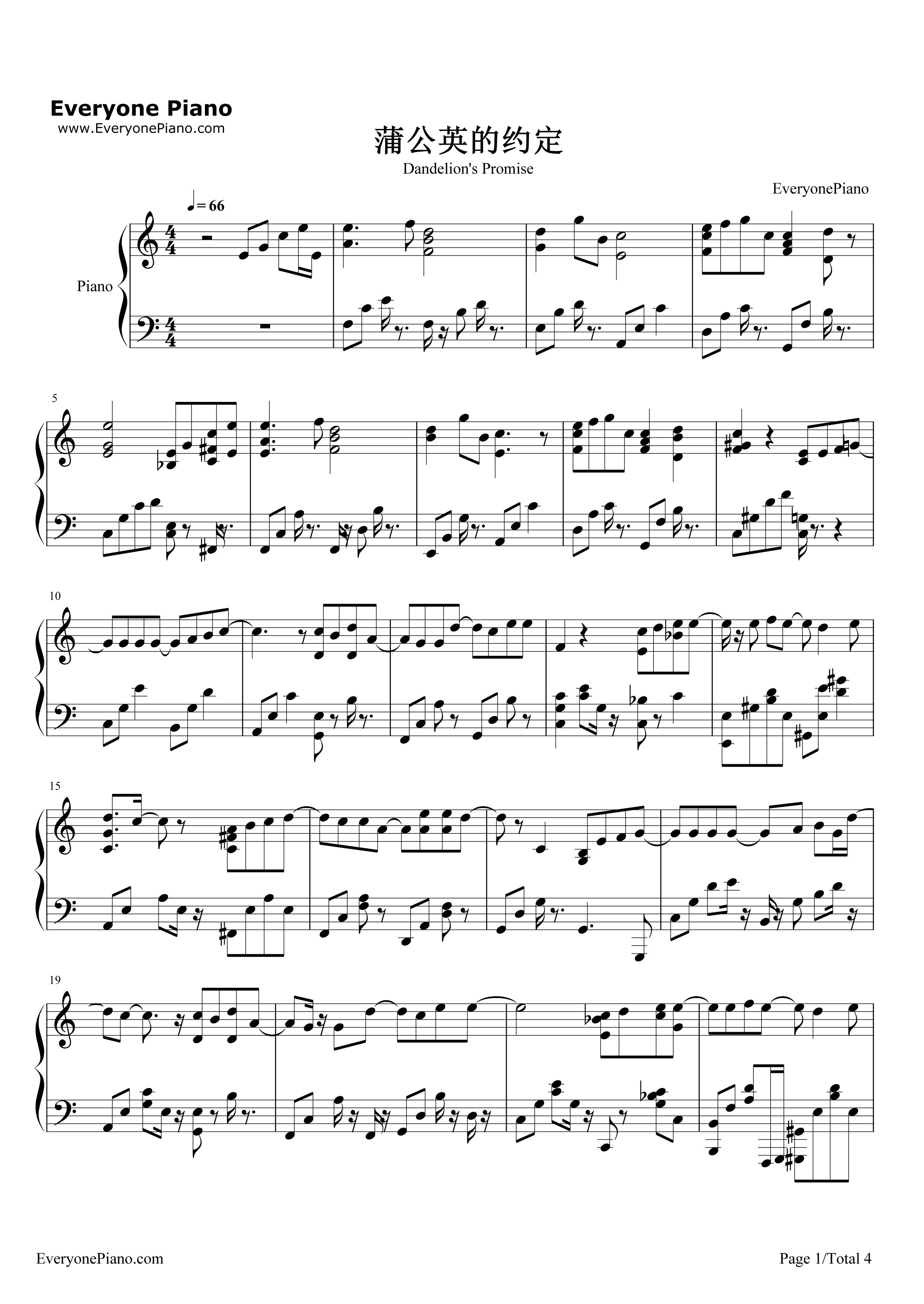 网站首页 钢琴曲谱 流行 蒲公英的约定 >> 蒲公英的约定五线谱预览1