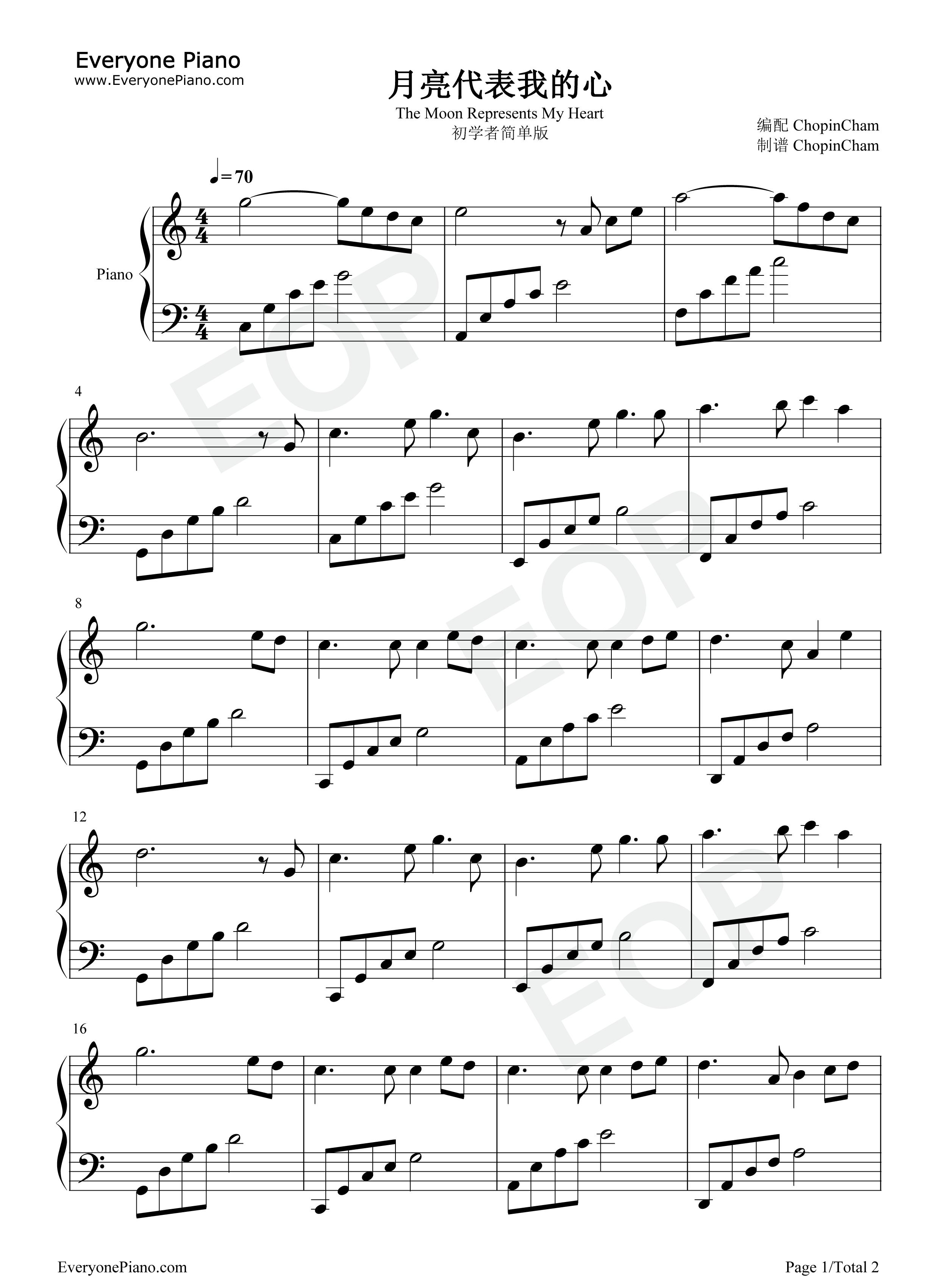 月亮代表我的心五线谱预览1-钢琴谱