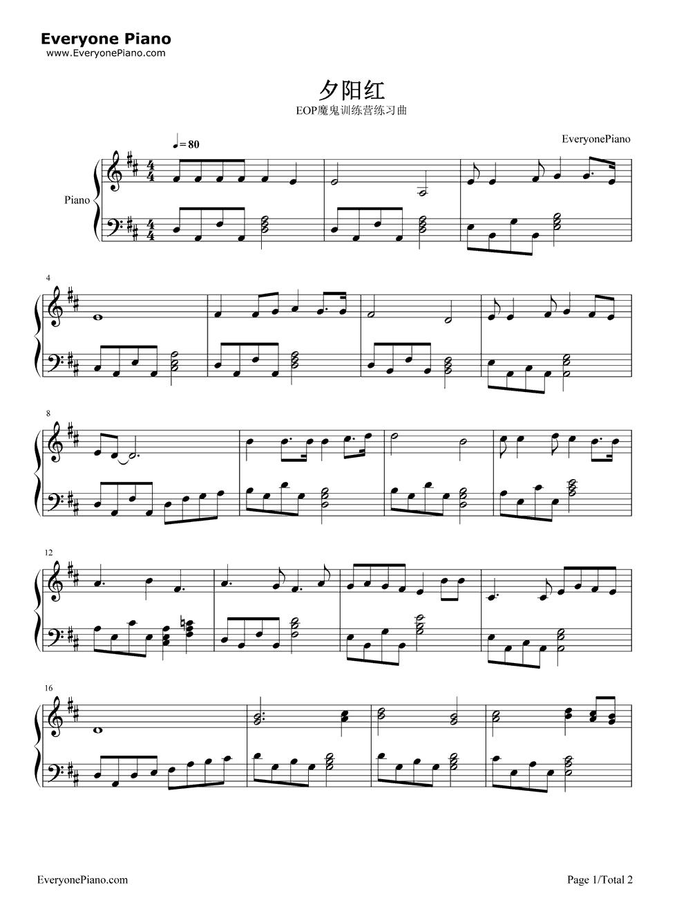 夕阳红五线谱预览1-钢琴谱(五线谱,双手简谱)免费下载