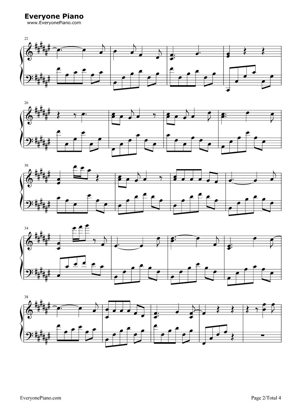 没那么简单曲谱