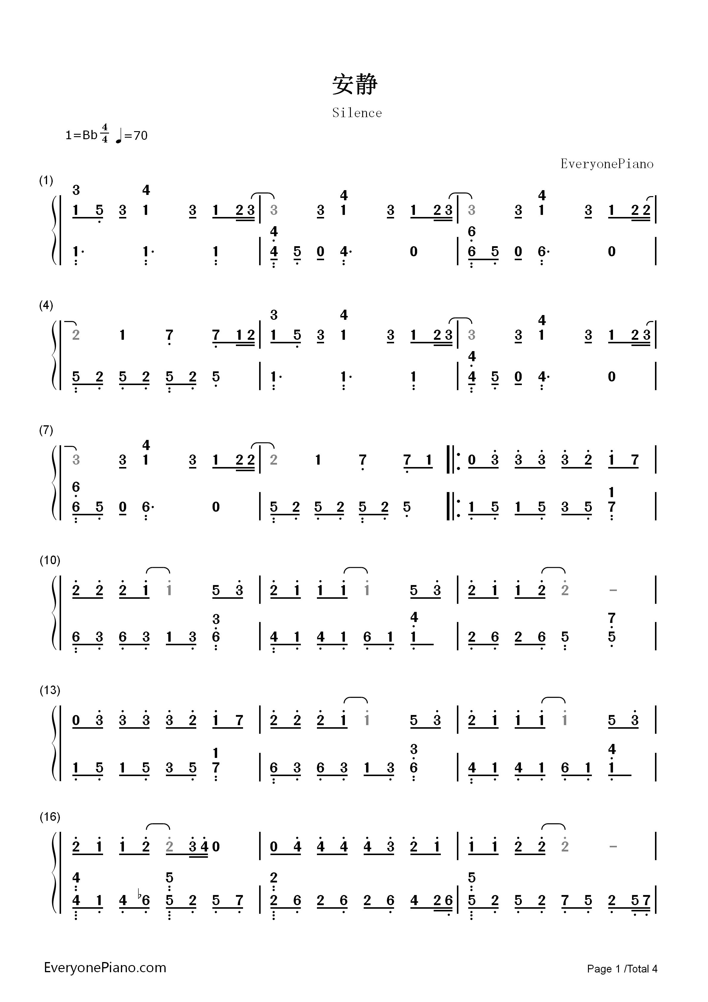 安静双手简谱预览1-钢琴谱档(五线谱,双手简谱,数位谱