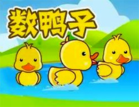 数鸭子儿歌简谱