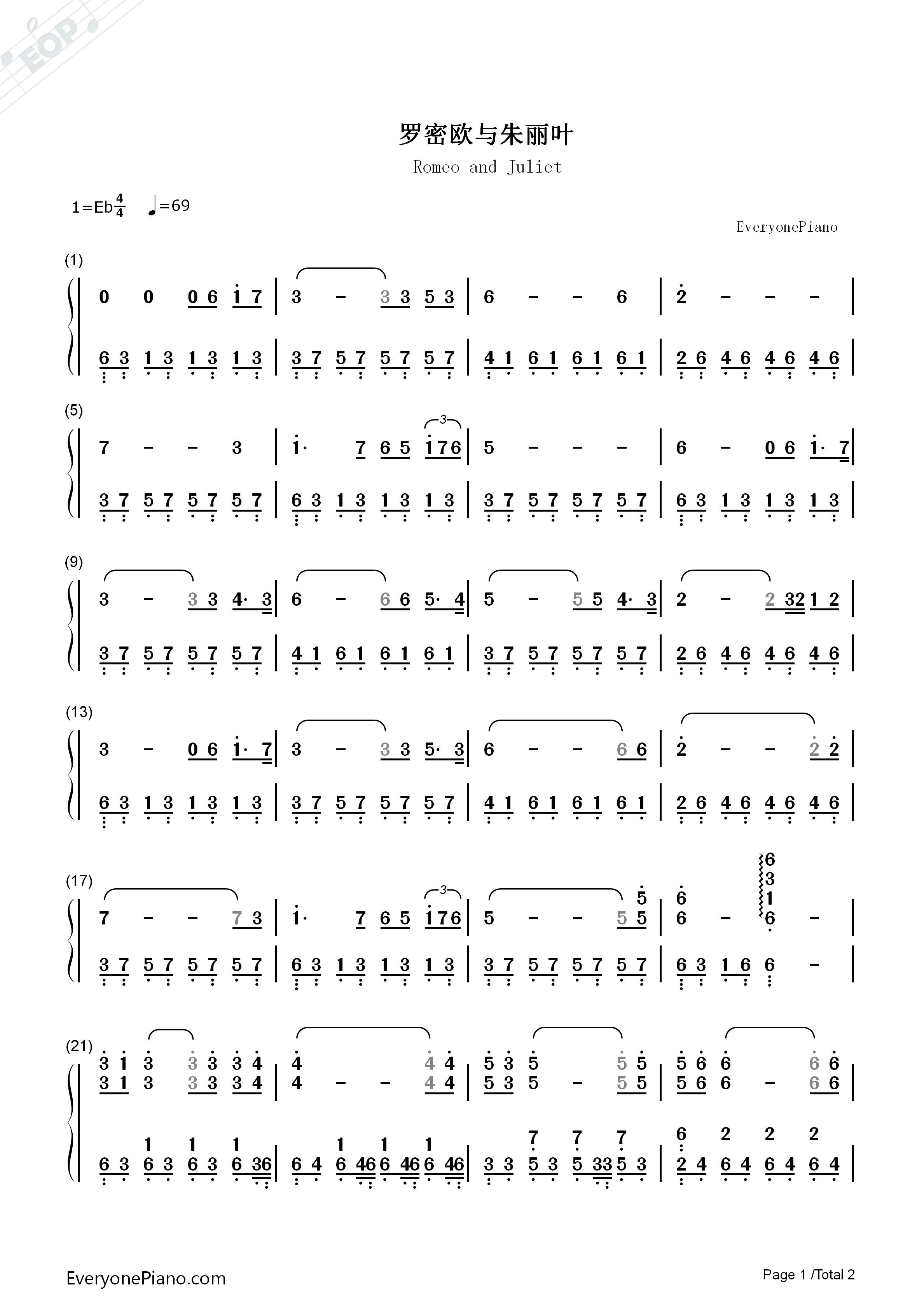 Juliet双手简谱预览1
