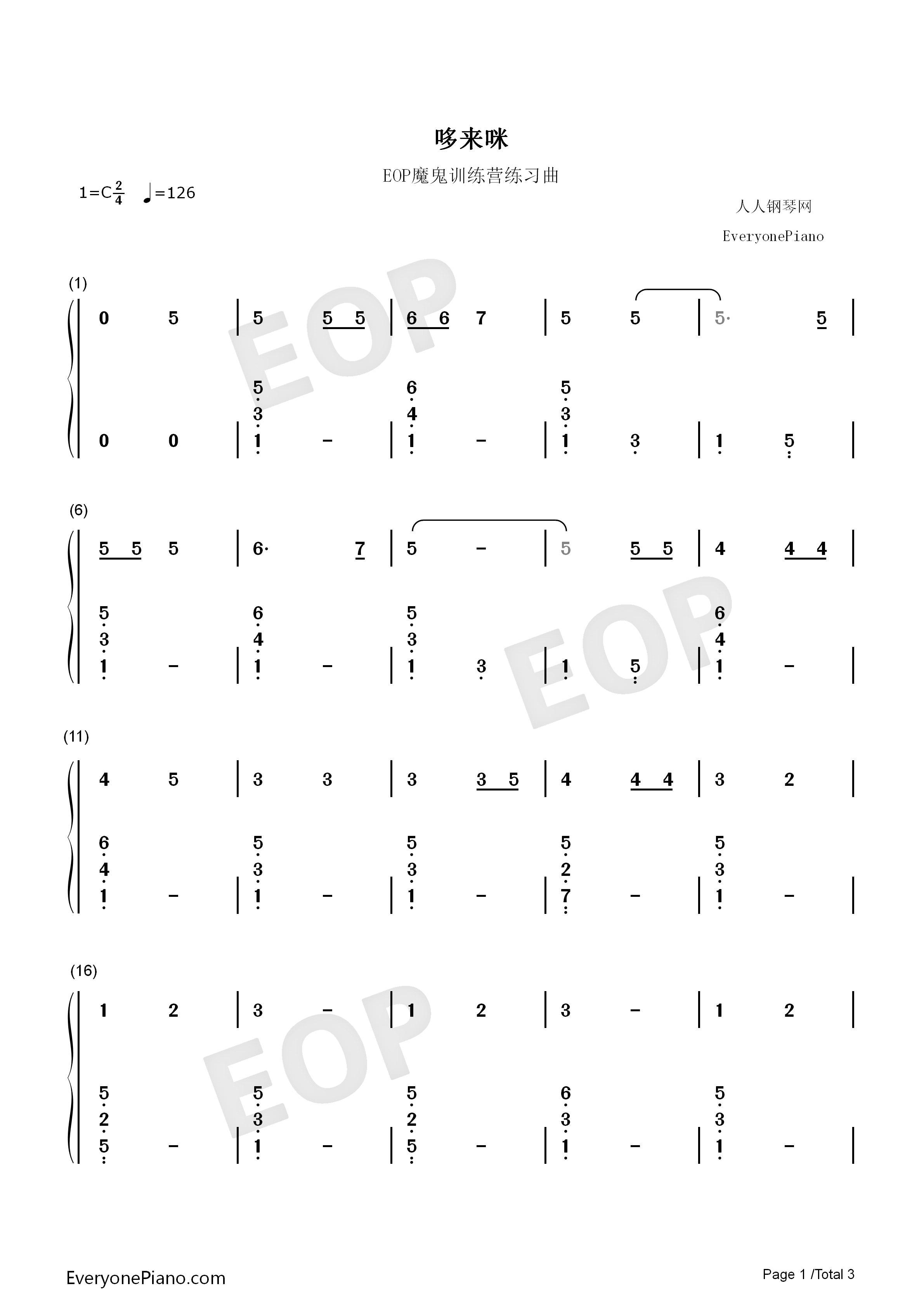 哆来咪-音乐之声插曲双手简谱预览1