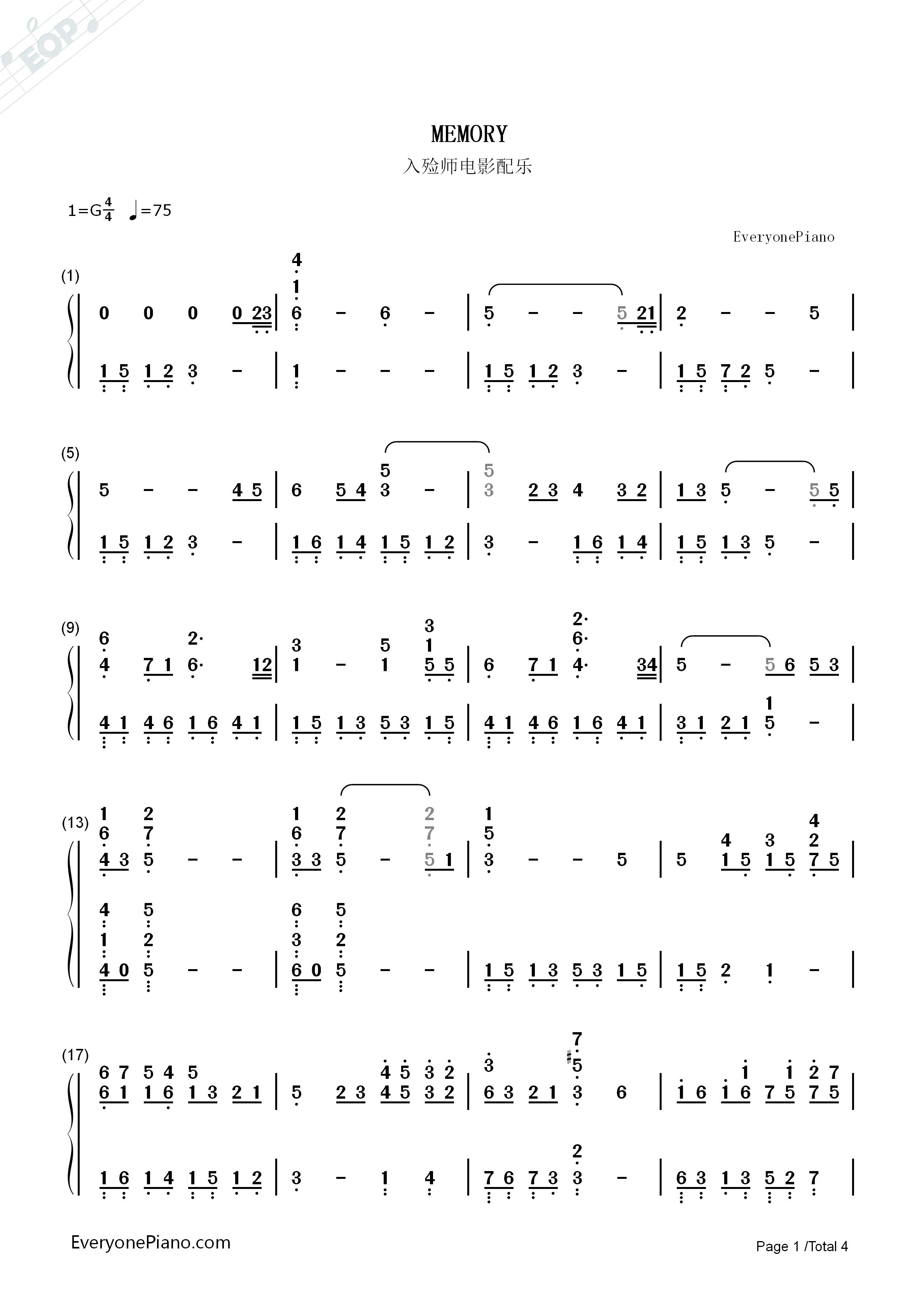 memory-记忆双手简谱预览1