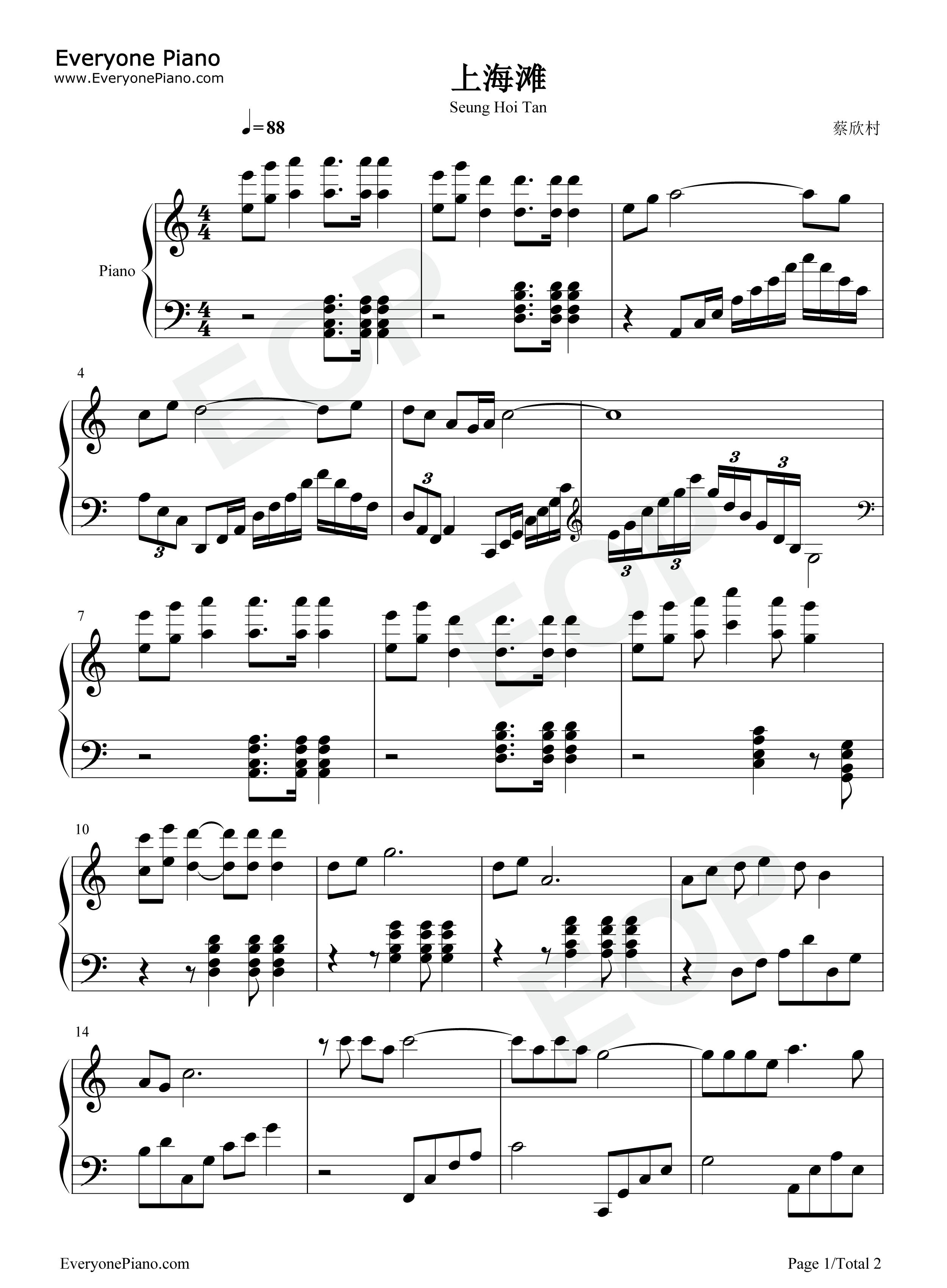 民乐合奏上海滩曲谱
