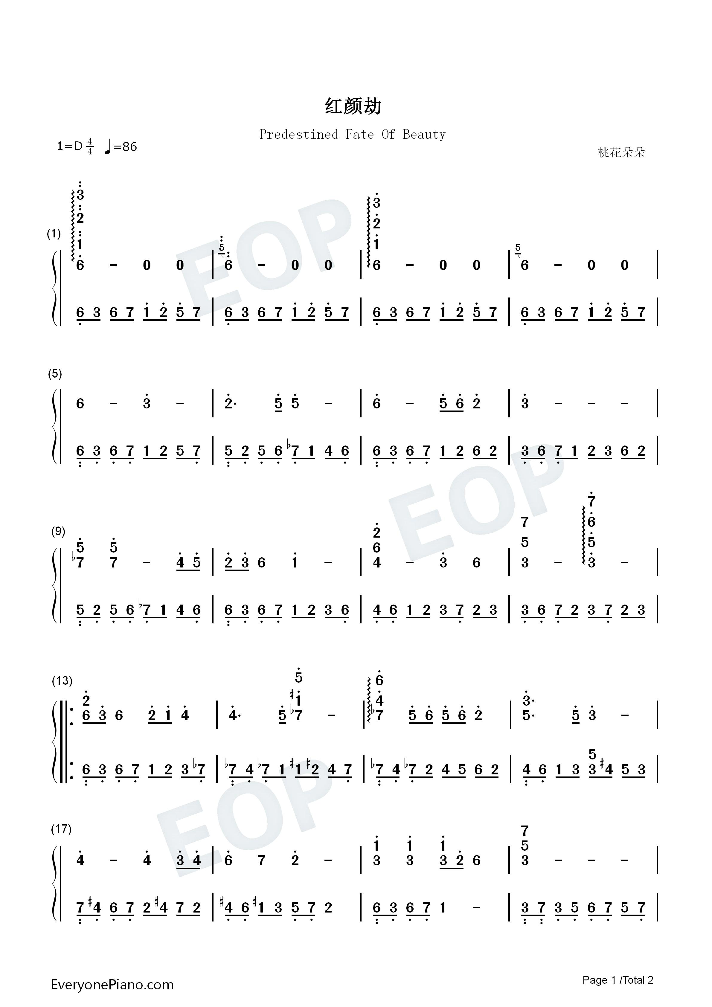 红颜劫双手简谱预览1