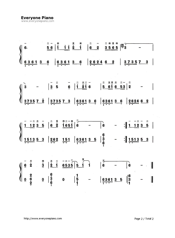 手风琴送别谱子