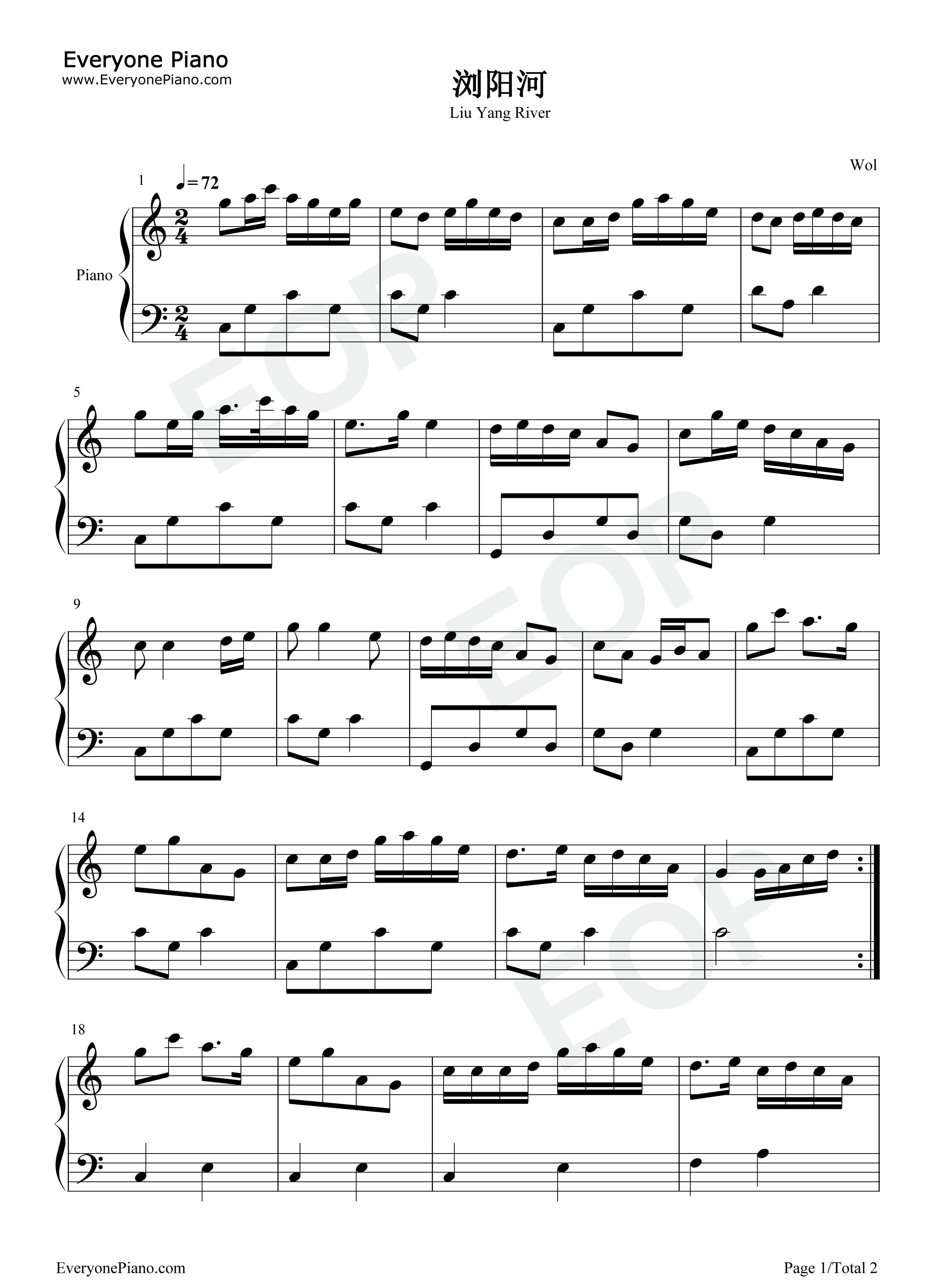 浏阳河五线谱预览1-钢琴谱(五线谱,双手简谱)免费下载
