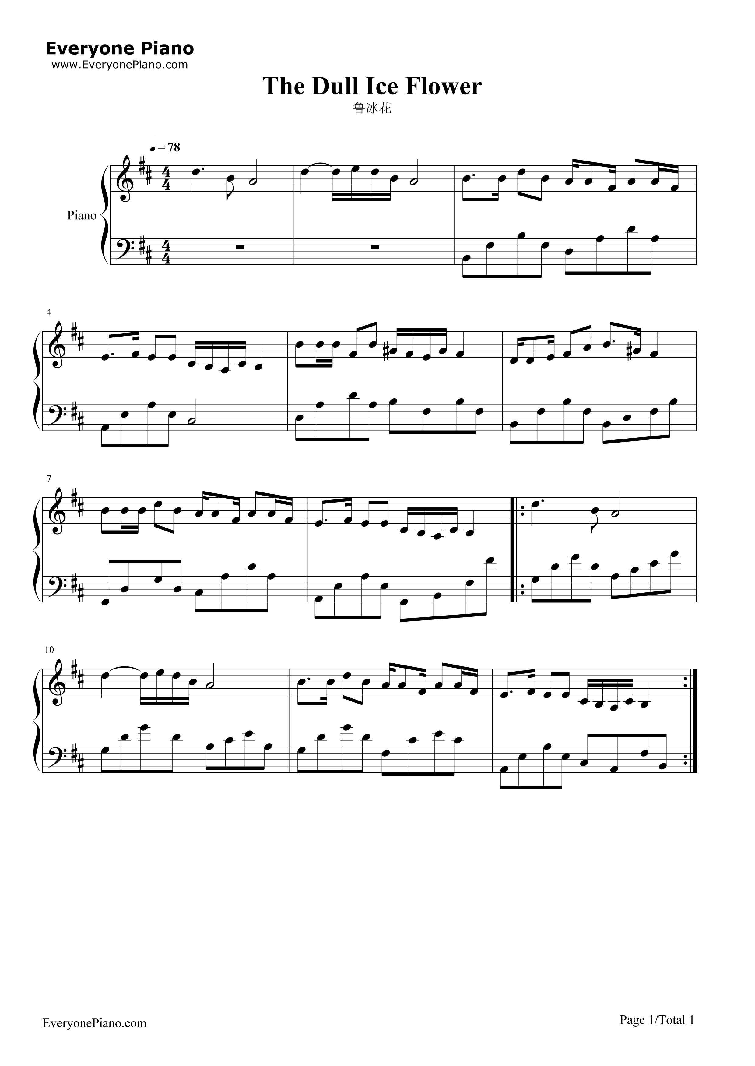 网站首页 钢琴曲谱 儿歌 鲁冰花 >> 鲁冰花五线谱预览1  * 仅供学习