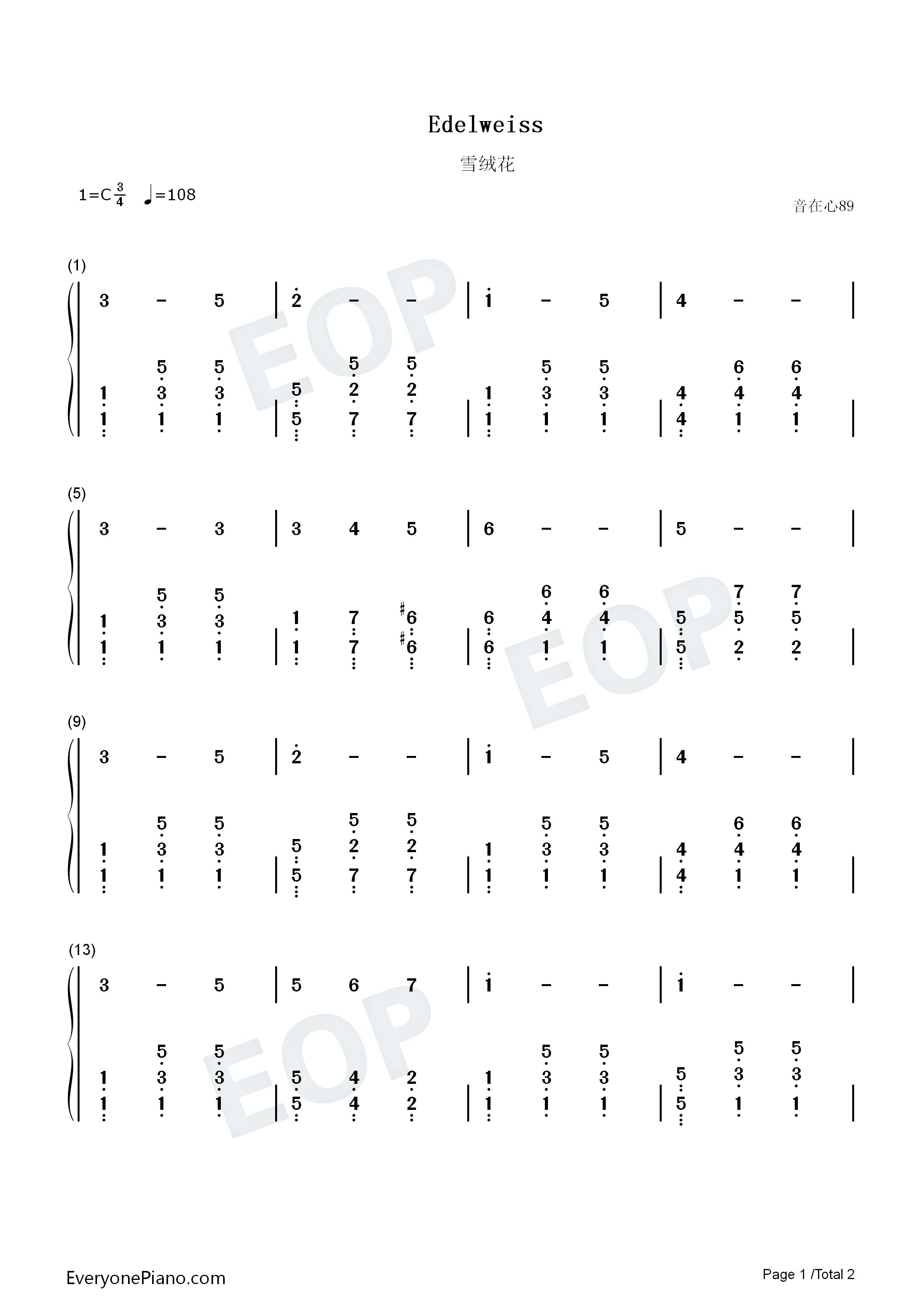 雪绒花-edelweiss双手简谱预览1