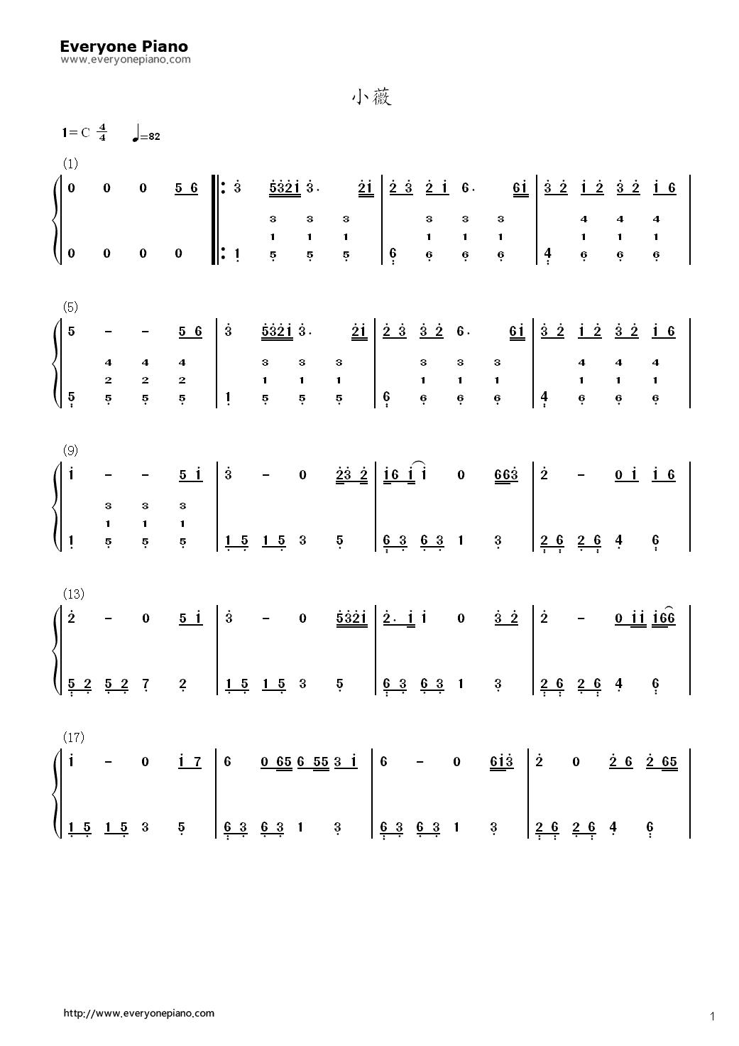 钢琴曲谱 流行 小薇 小薇双手简谱预览1  }  仅供学习交流使用!