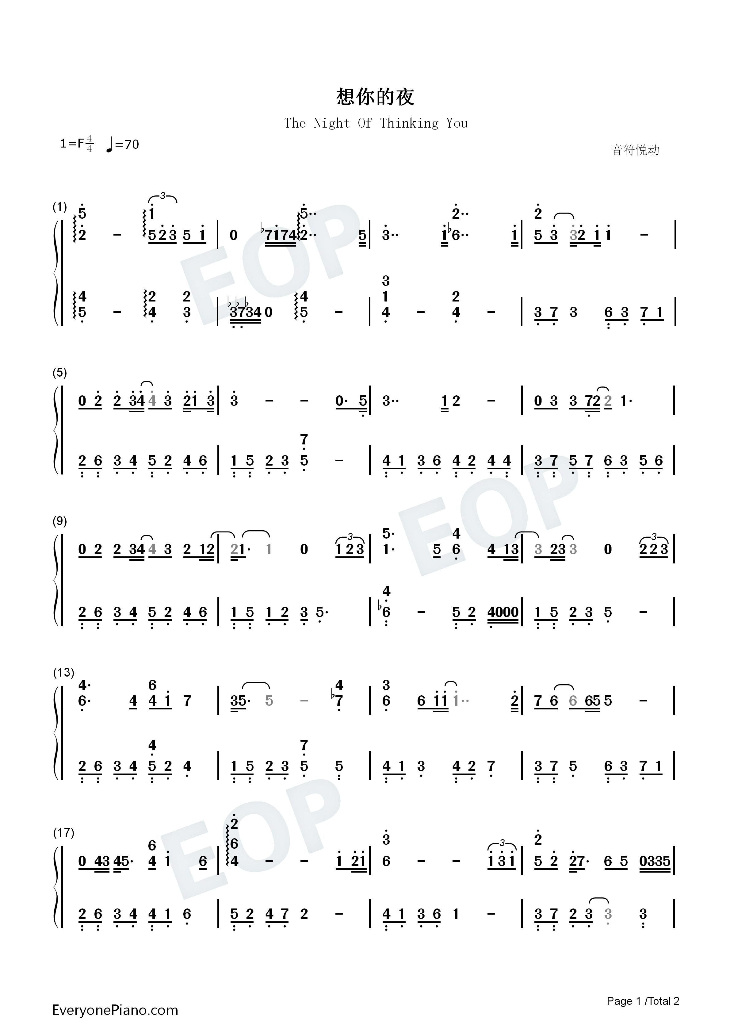 流行   钢琴曲谱