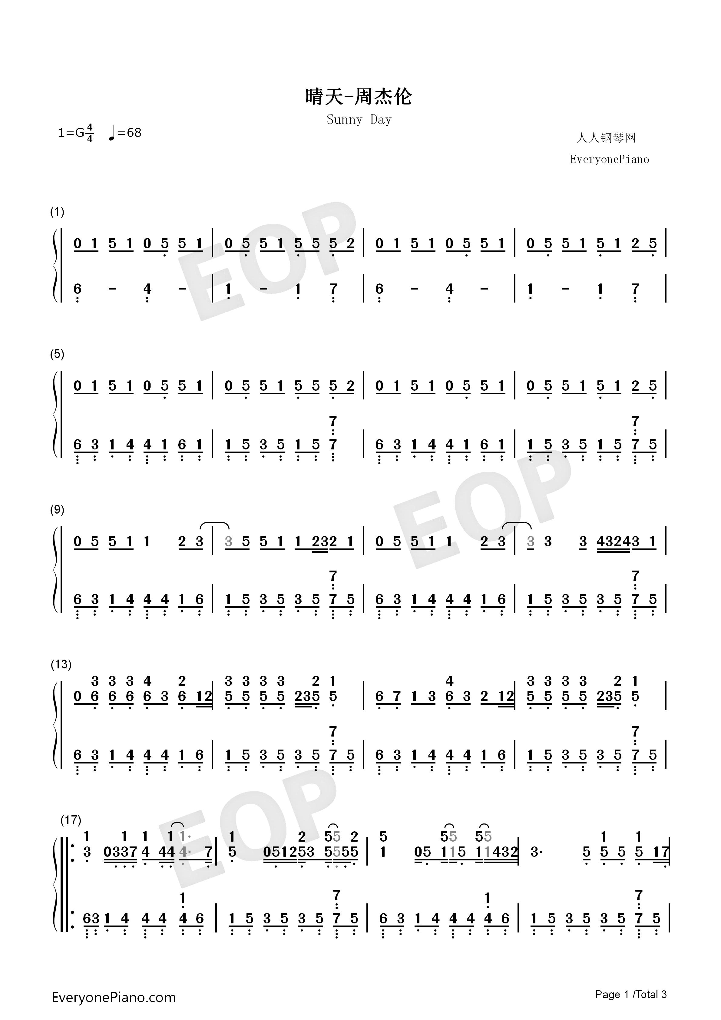 钢琴曲谱 流行 晴天 晴天双手简谱预览1  }  仅供学习交流使用!