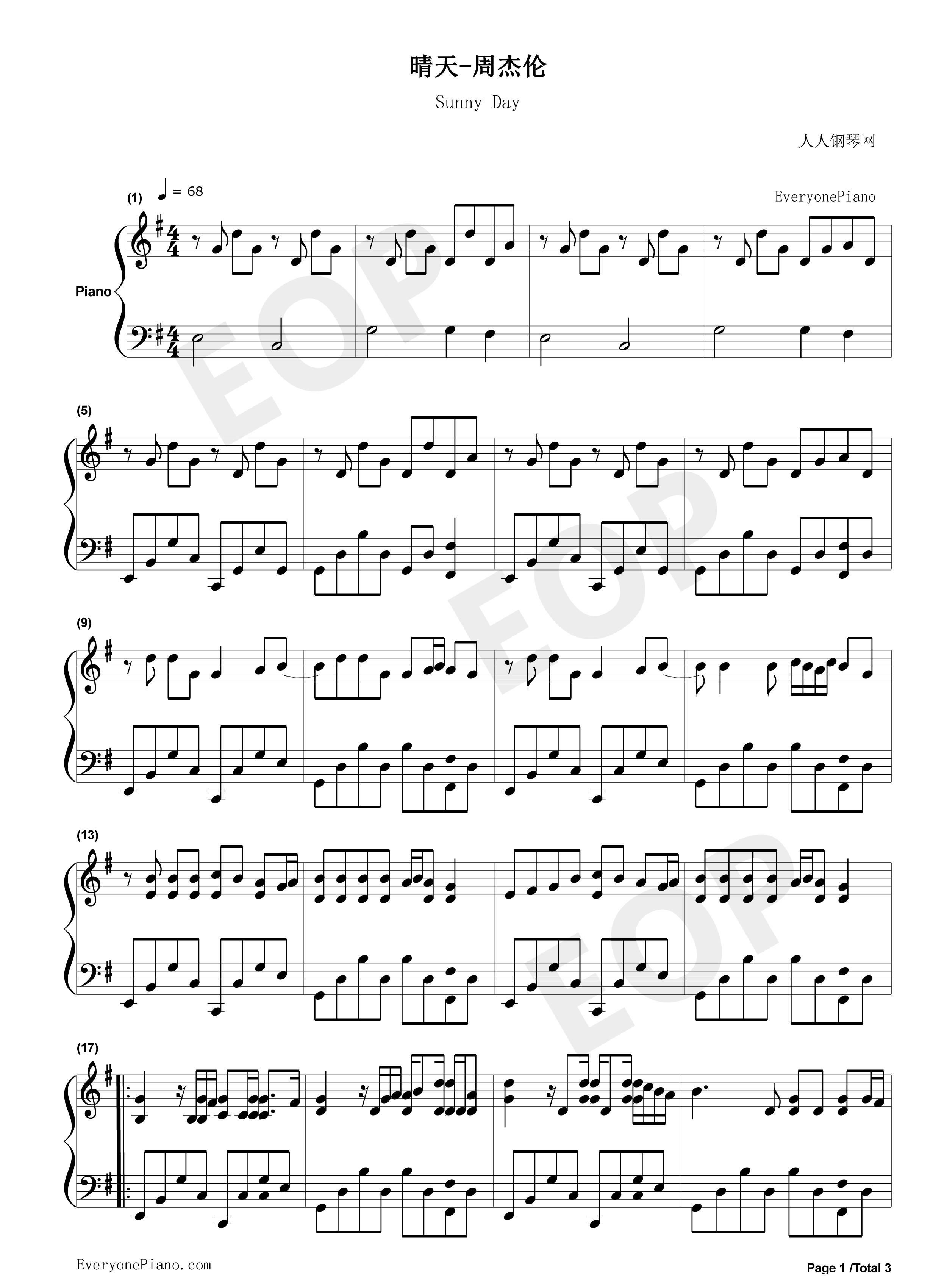 钢琴曲谱 流行 晴天 晴天五线谱预览1  }  仅供学习交流使用!