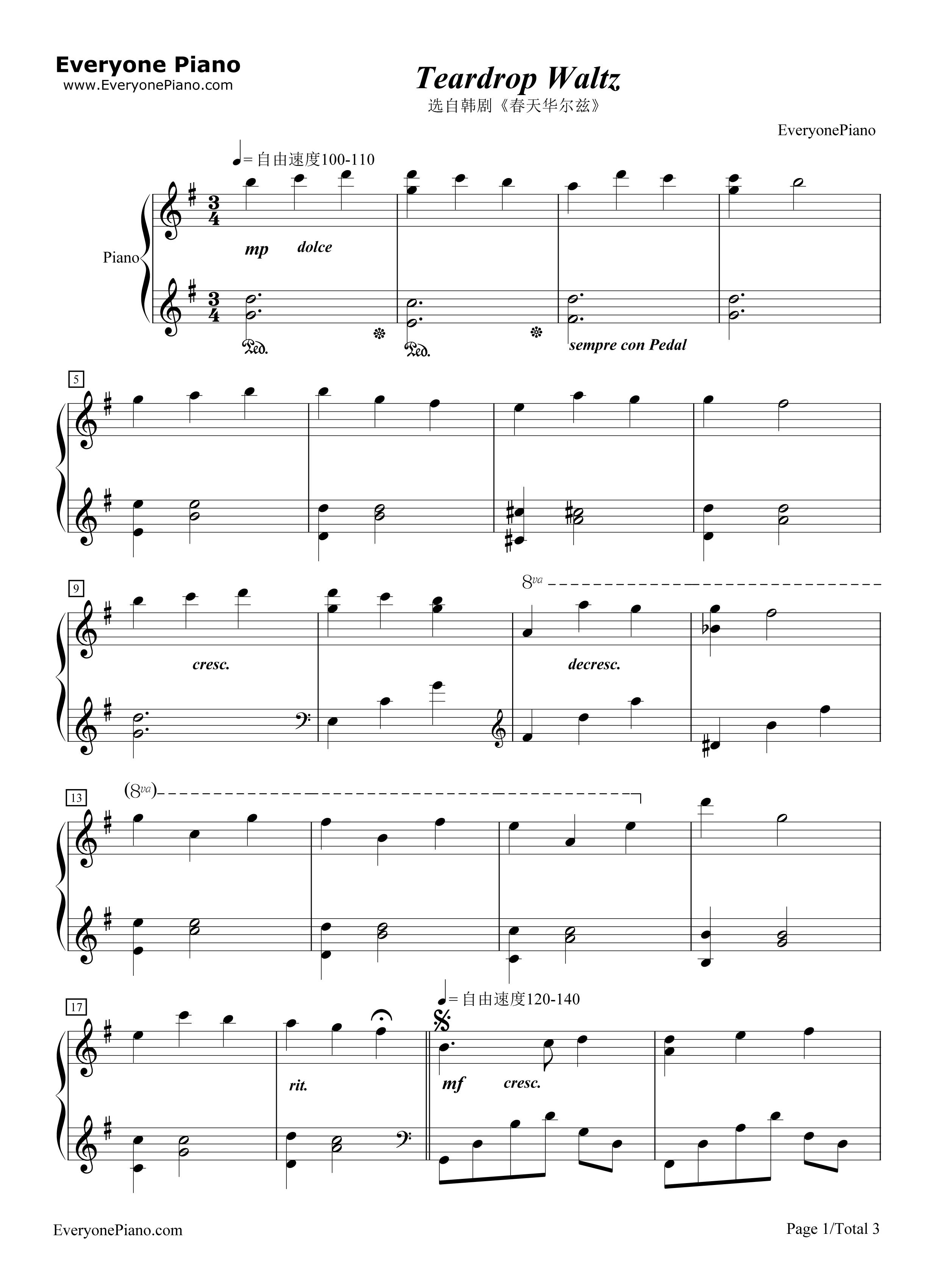 钢琴曲谱 经典 春天华尔兹-teardrop waltz 春天华尔兹-teardrop
