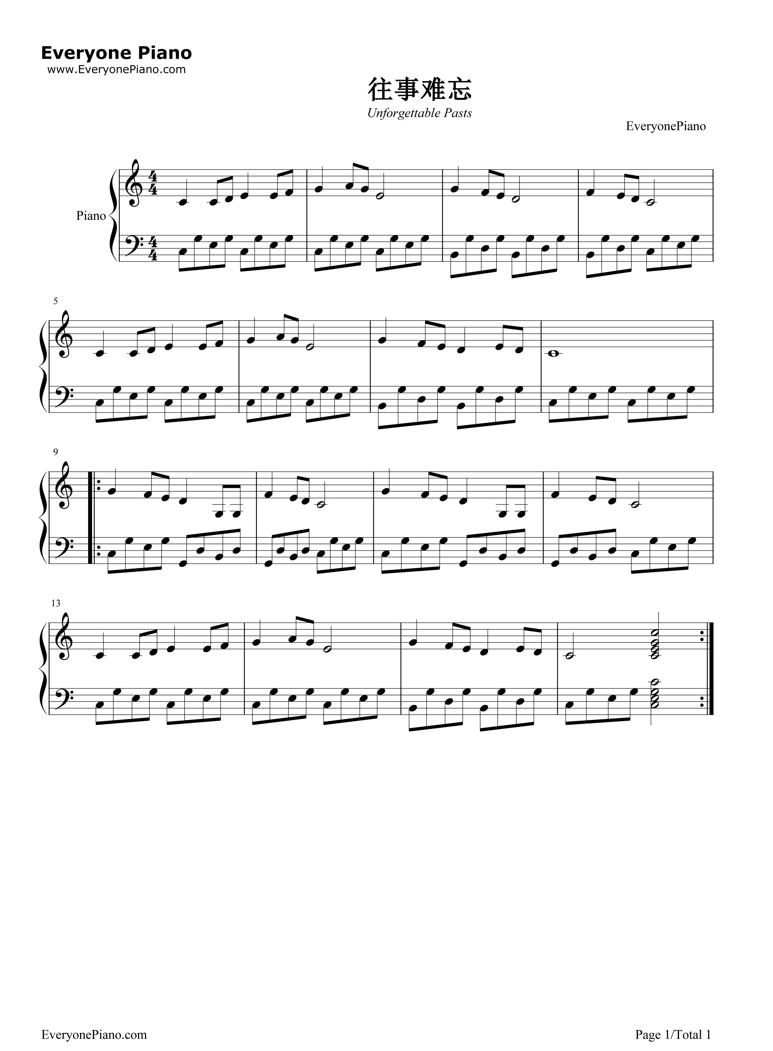钢琴曲谱 流行 往事难忘 往事难忘五线谱预览1  }  仅供学习交流使用!