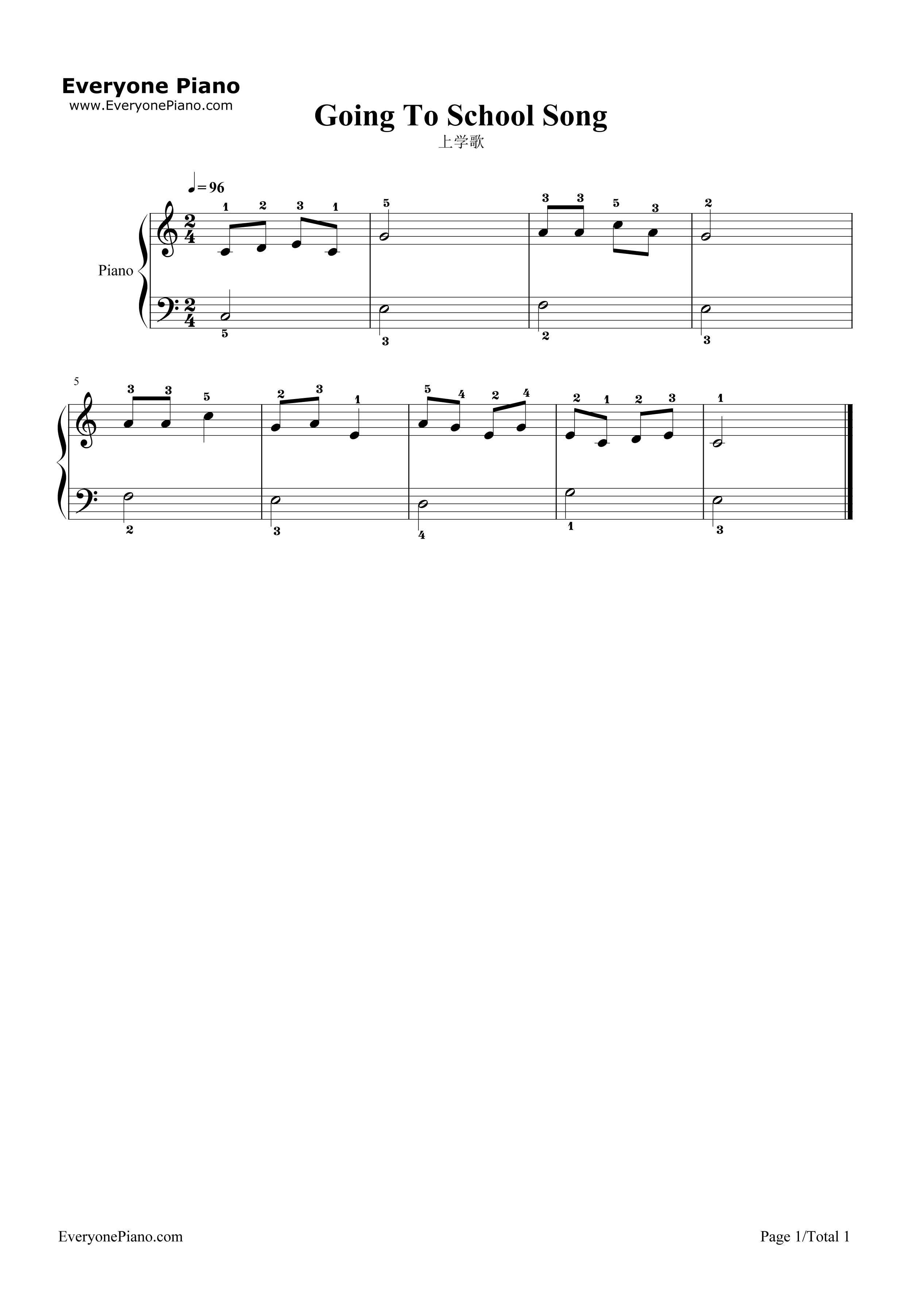 上学歌五线谱预览1; 网站首页 钢琴曲谱 练习曲 上学歌 >> 上学歌