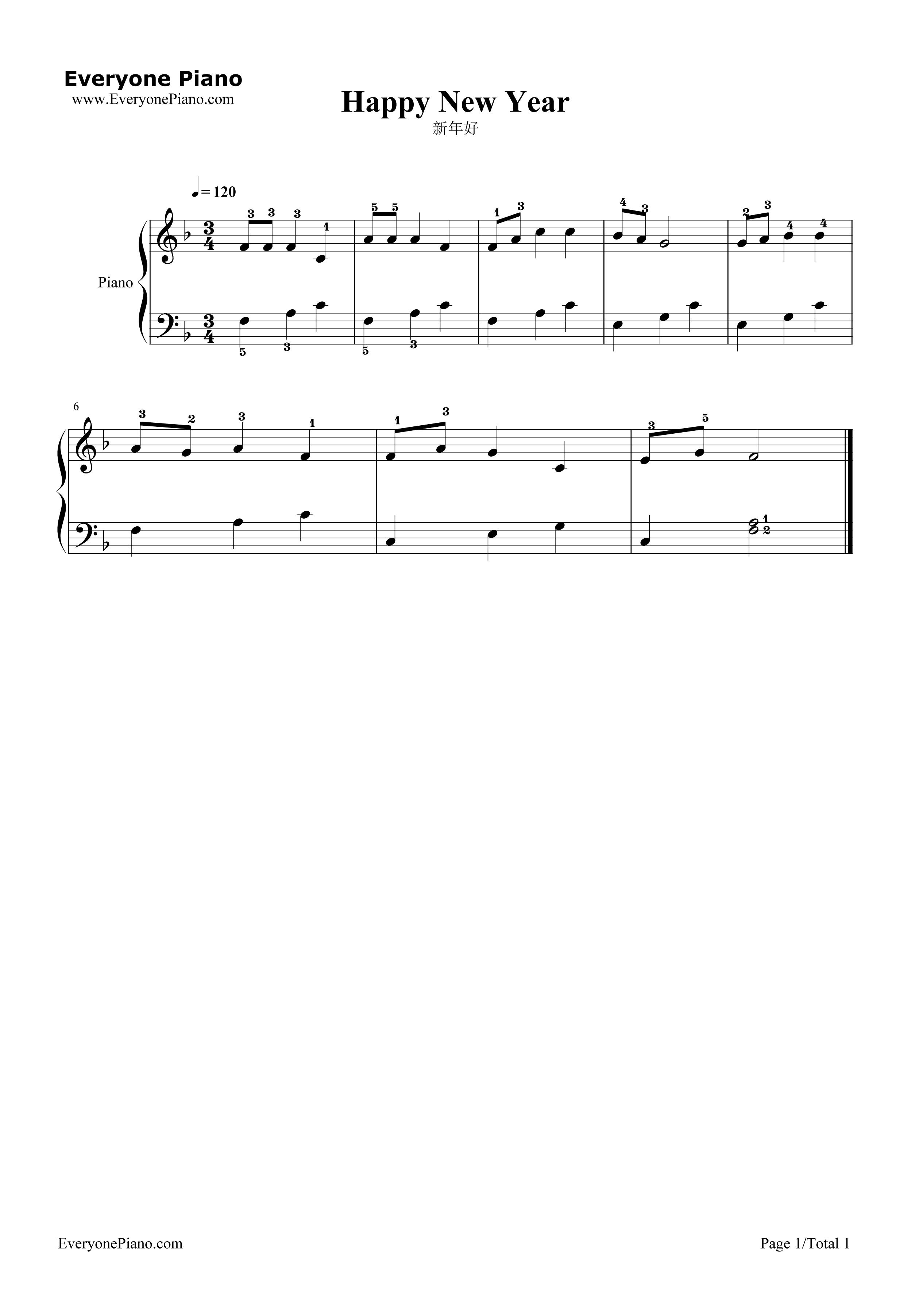 钢琴曲谱 儿歌 新年好 新年好五线谱预览1  }  仅供学习交流使用!