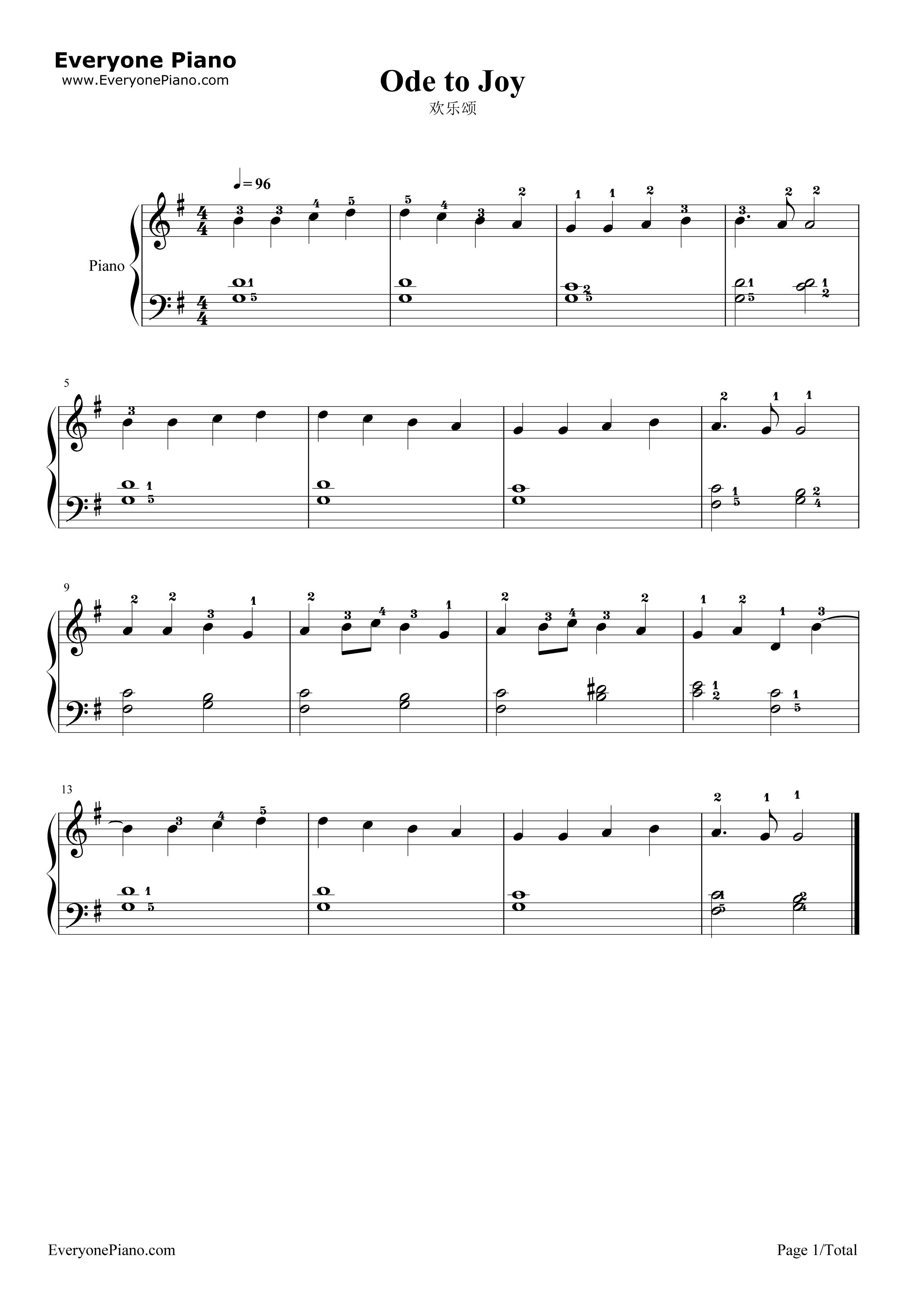 钢琴曲谱 经典 欢乐颂 欢乐颂五线谱预览1  }  仅供学习交流使用!