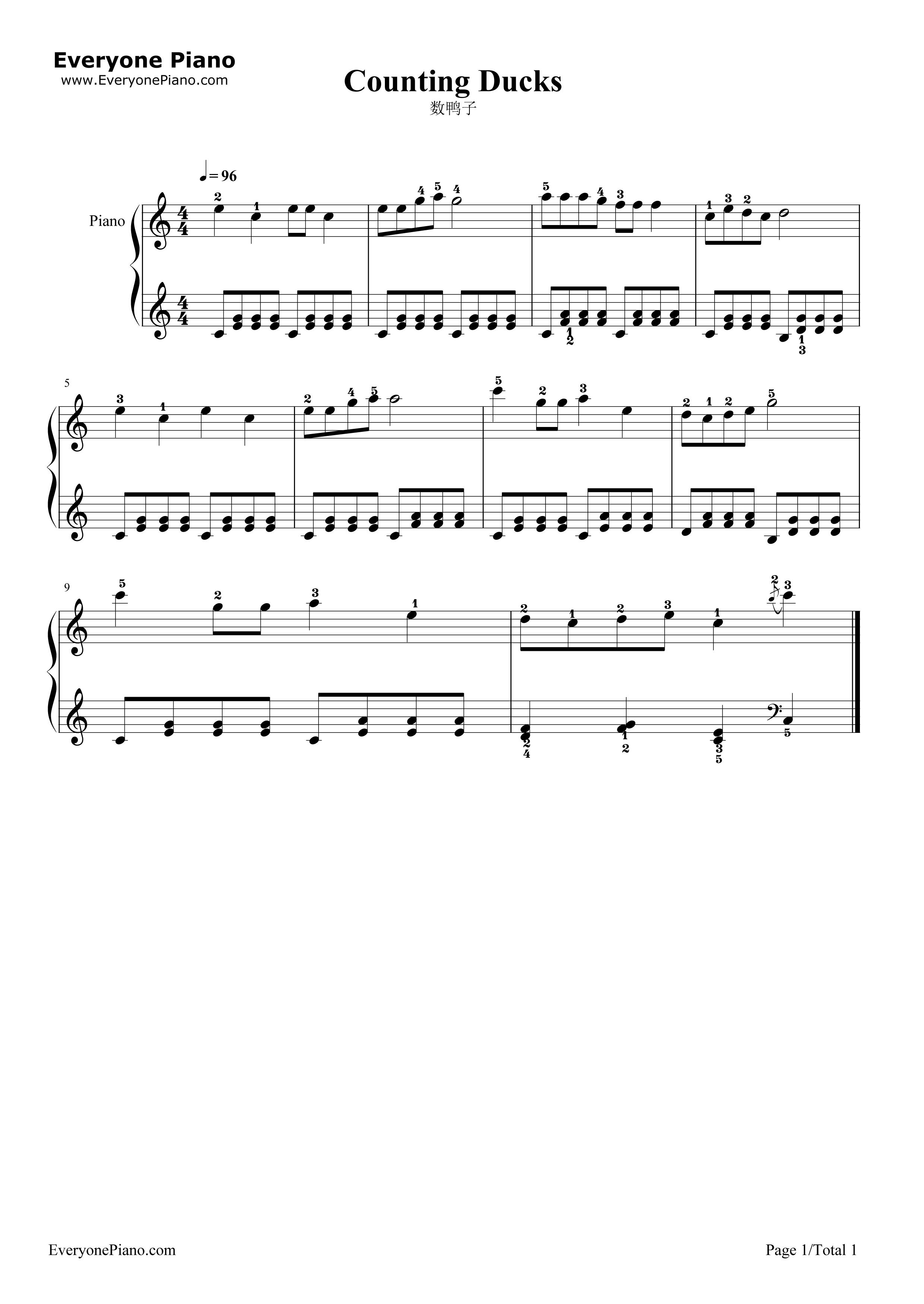 钢琴曲谱 儿歌 数鸭子 数鸭子五线谱预览1  }  仅供学习交流使用!