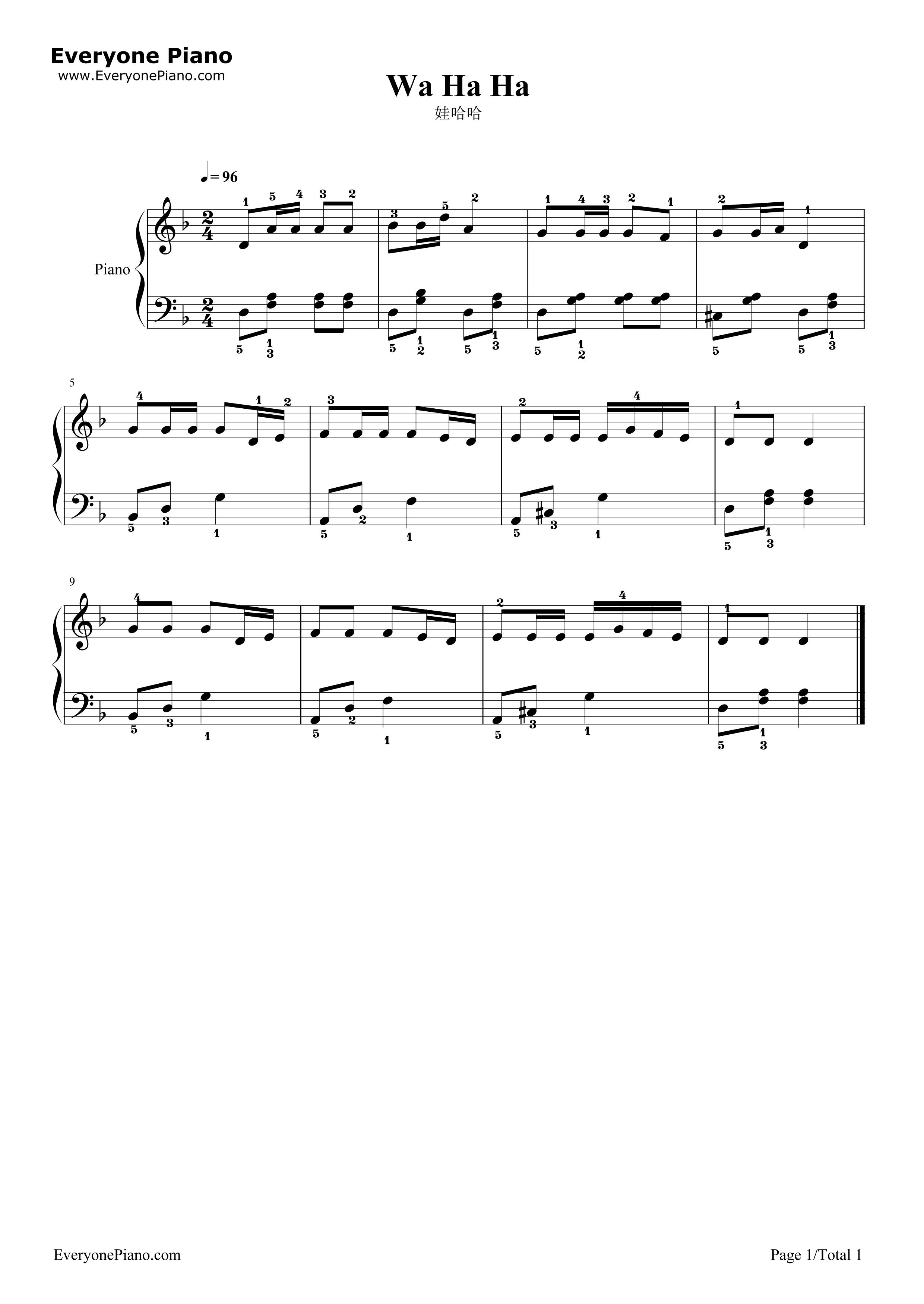 哇哈哈五线谱预览1-钢琴谱