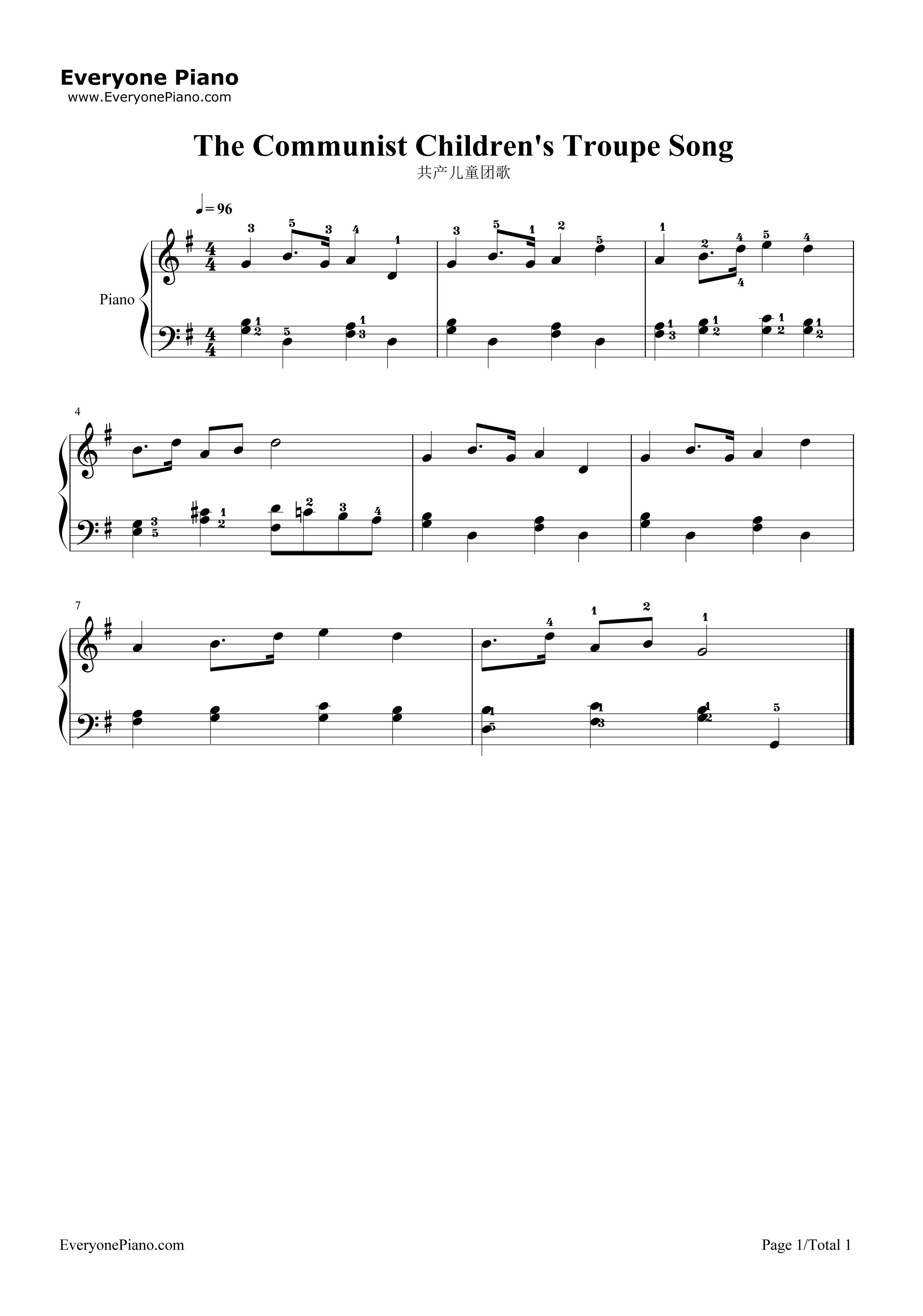 钢琴曲谱 儿歌 共产儿童团歌