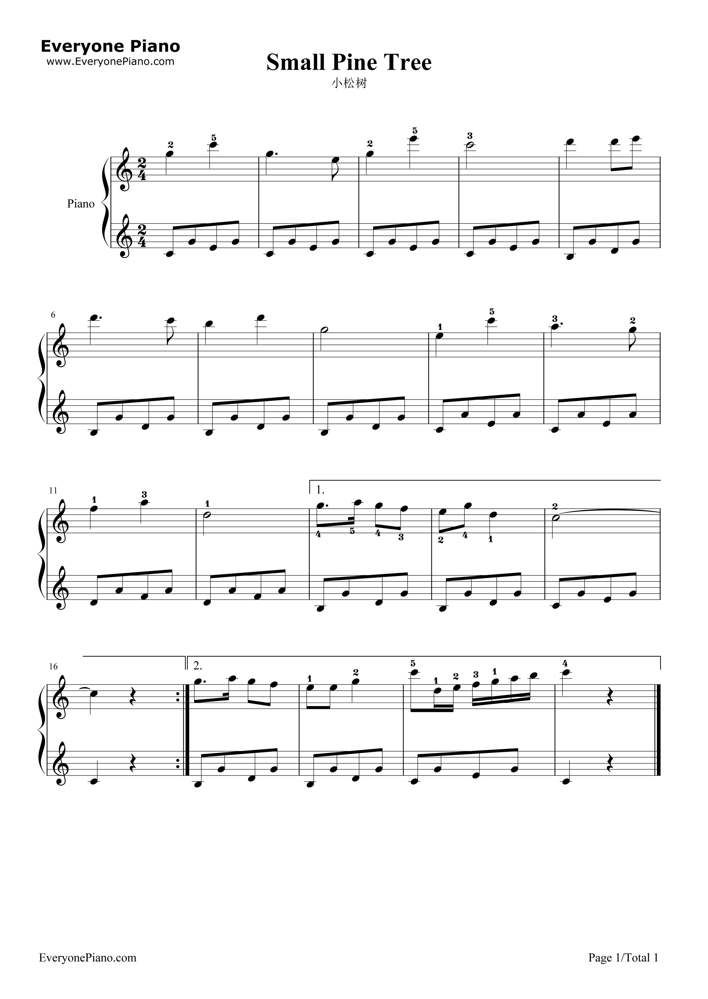 钢琴曲谱 儿歌 小松树 小松树五线谱预览1  }  仅供学习交流使用!