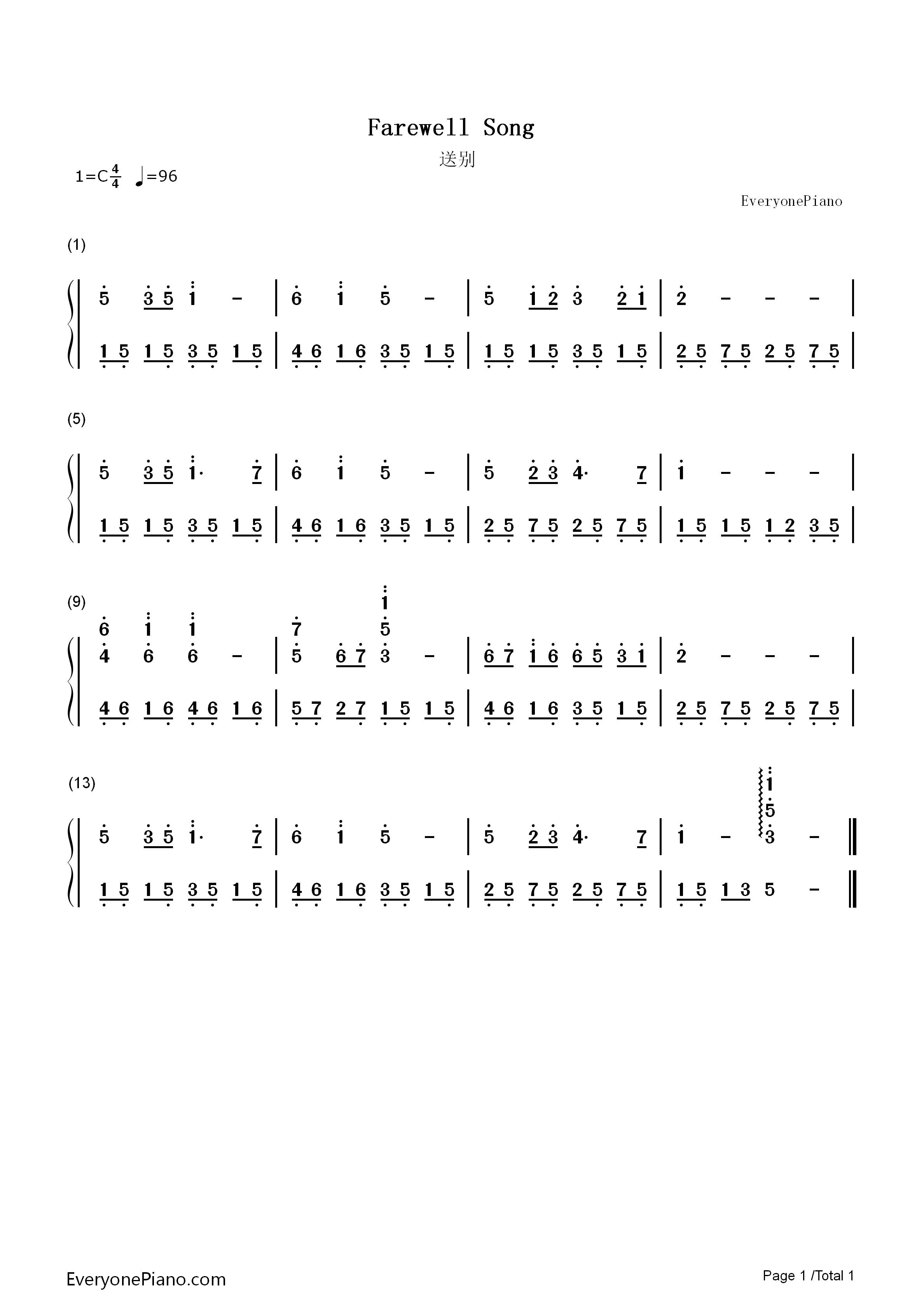 送别双手简谱预览1-钢琴谱档(五线谱,双手简谱,数位谱