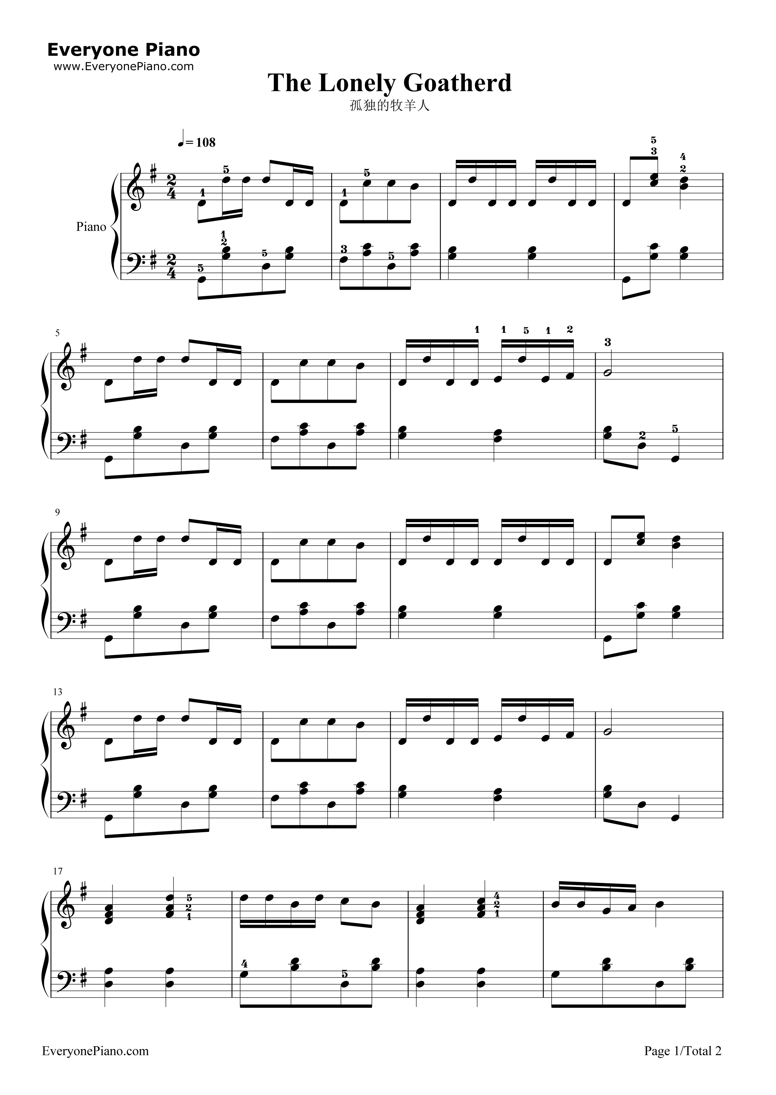 孤独的牧羊人-音乐之声插曲五线谱预览1图片